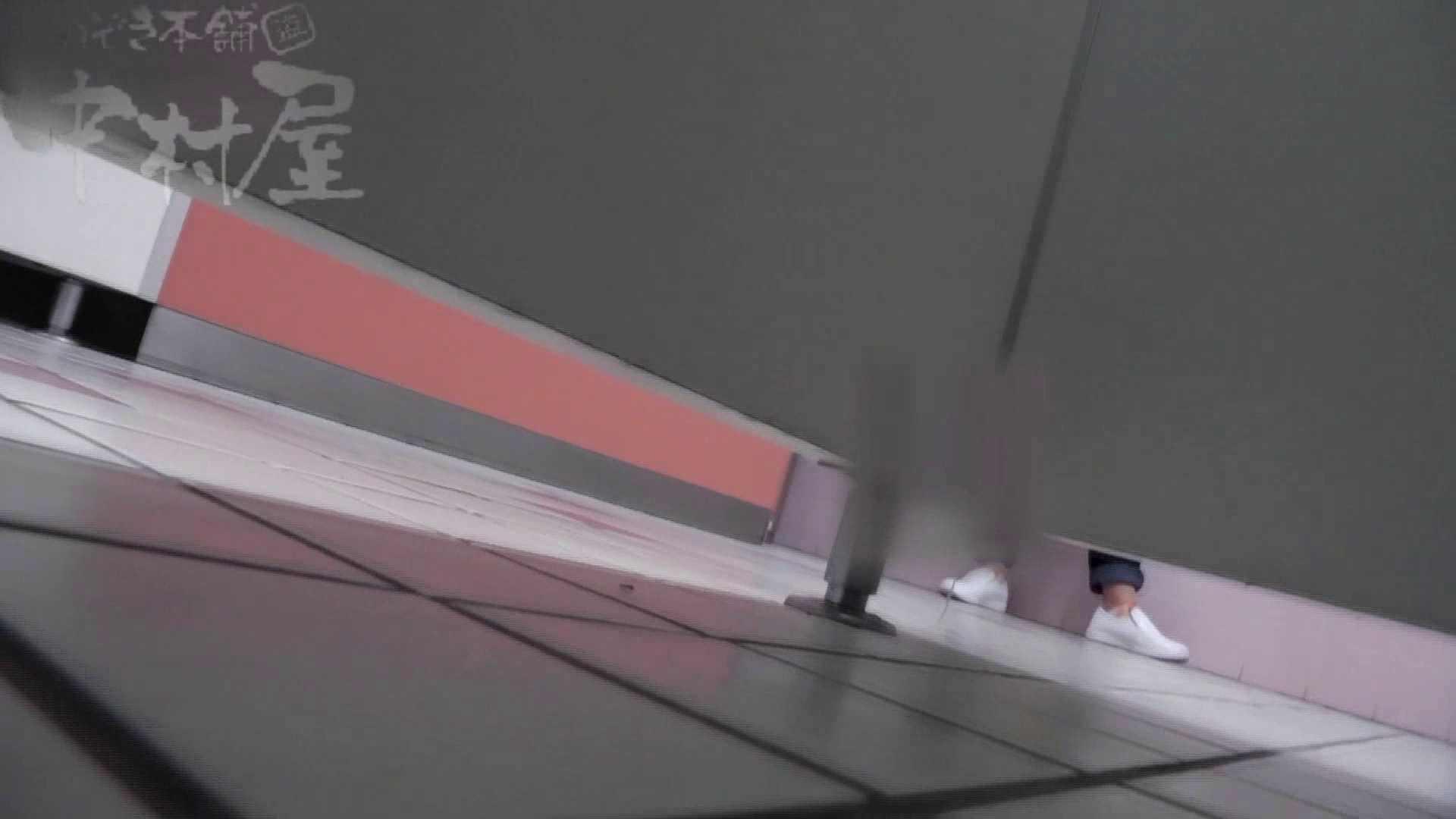 美しい日本の未来 No.31 新しいアングルに挑戦 下半身 | Hな乙女  100pic 58