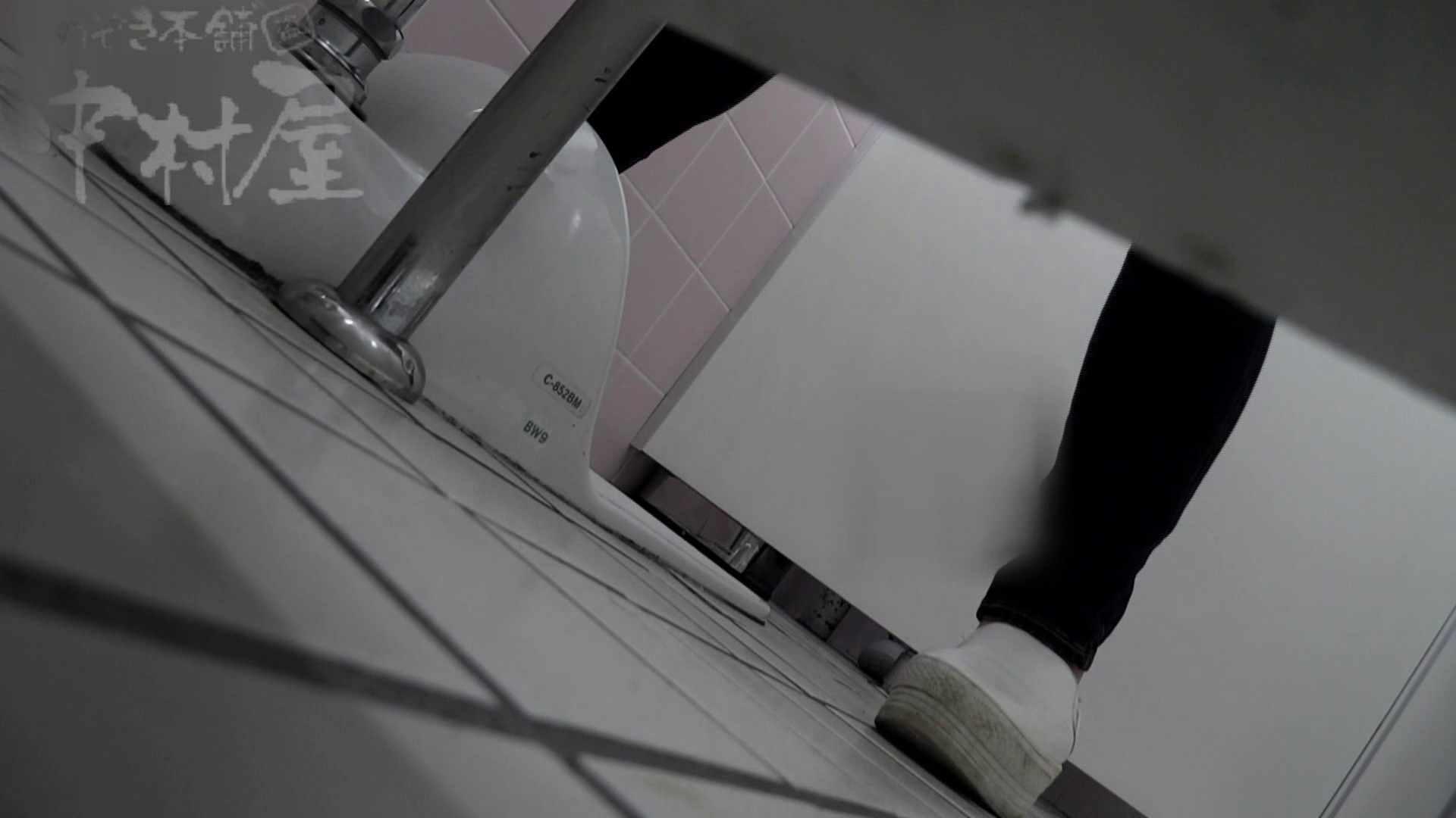 美しい日本の未来 No.31 新しいアングルに挑戦 下半身 | Hな乙女  100pic 65