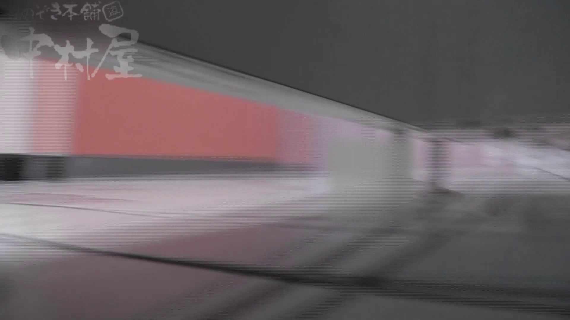美しい日本の未来 No.31 新しいアングルに挑戦 下半身 | Hな乙女  100pic 70