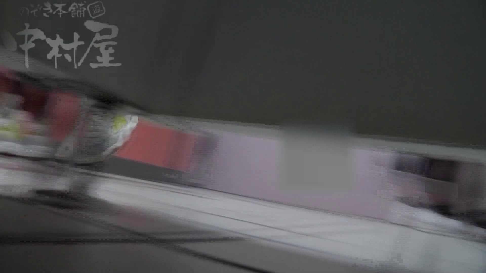 美しい日本の未来 No.31 新しいアングルに挑戦 下半身 | Hな乙女  100pic 83