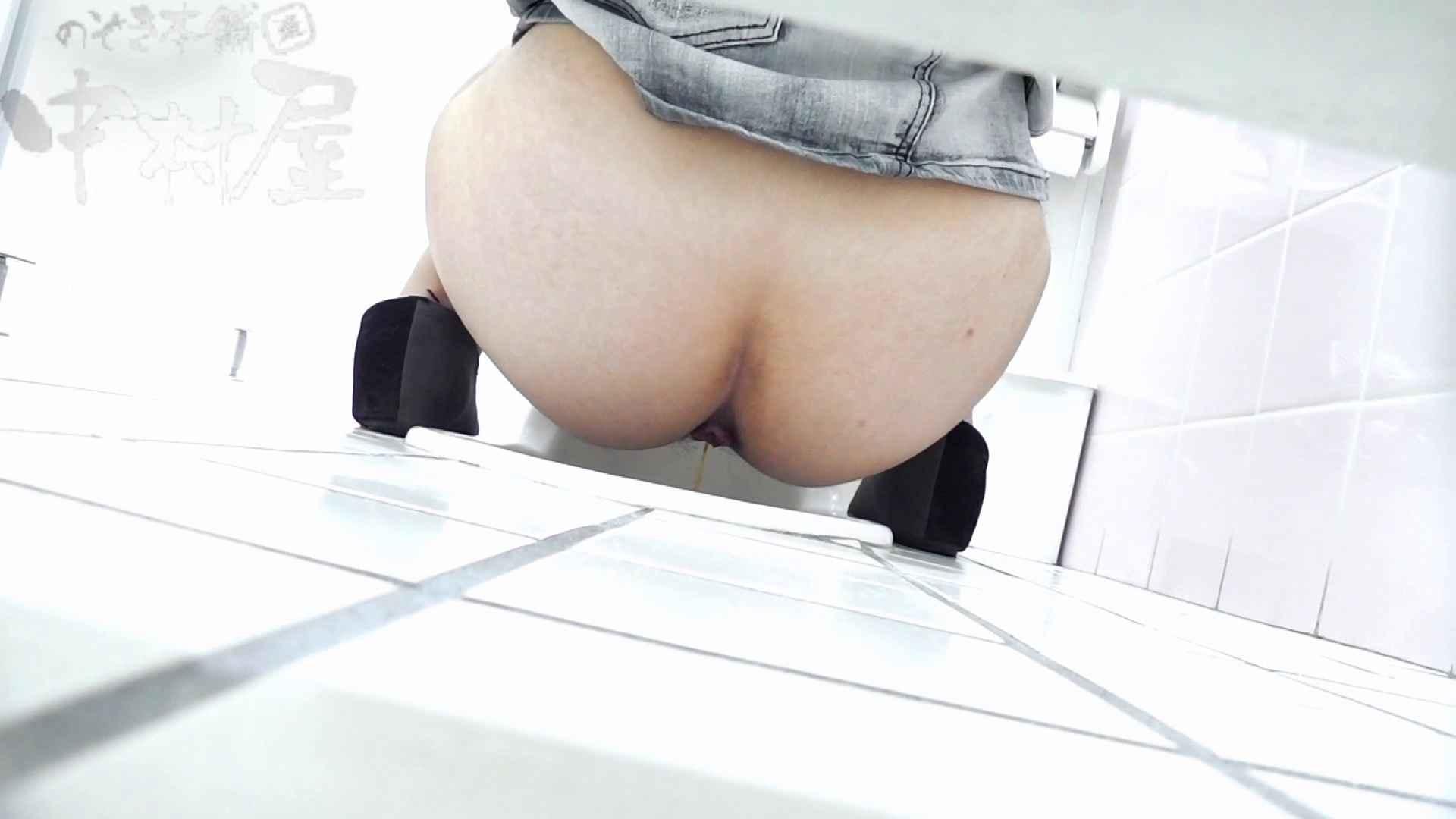 美しい日本の未来 No.35 最長時間更新更に強者登場 卑猥   肛門  50pic 26