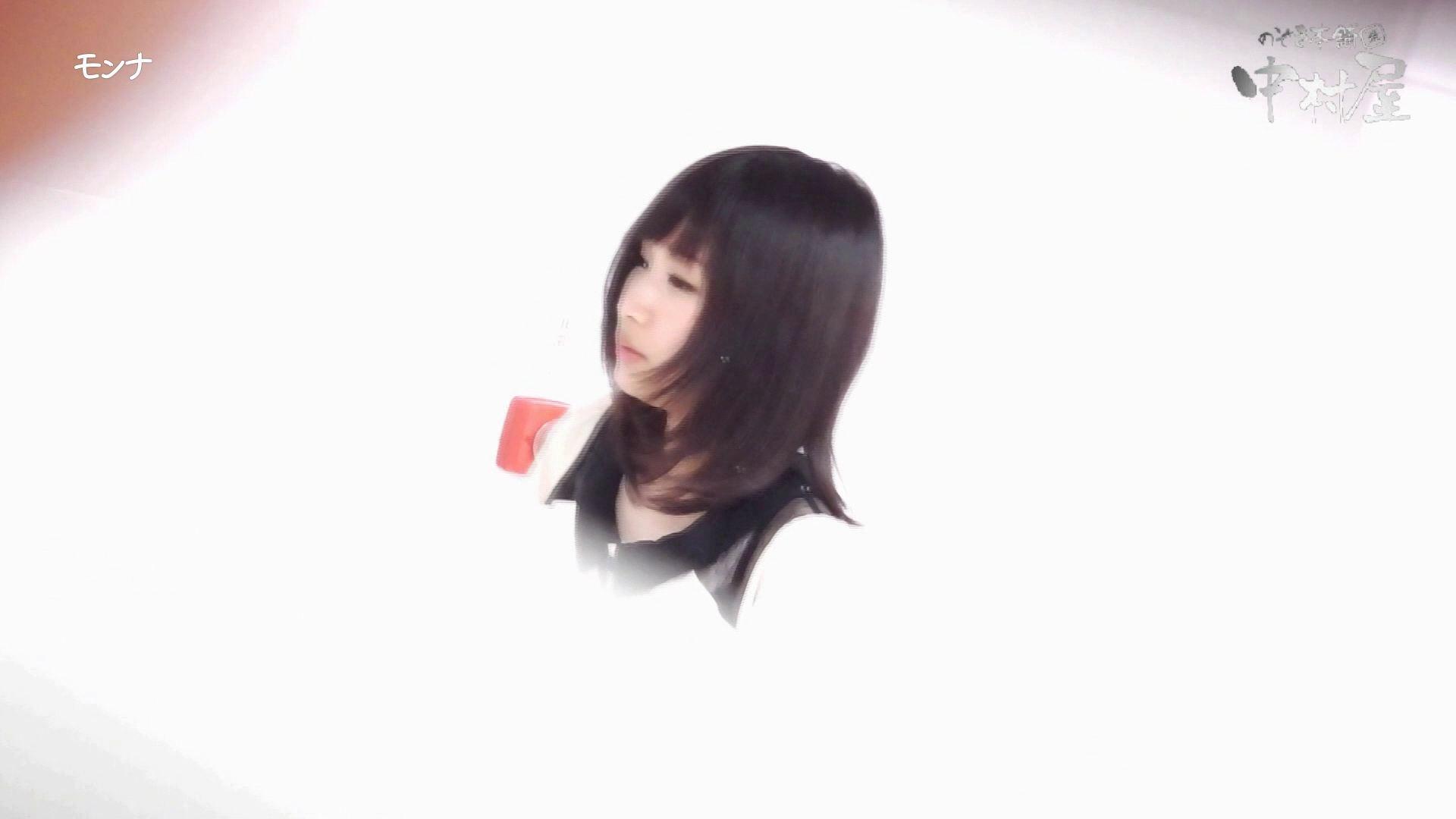 美しい日本の未来 No.44 感動作2後編 おまんこ   盗撮  87pic 26
