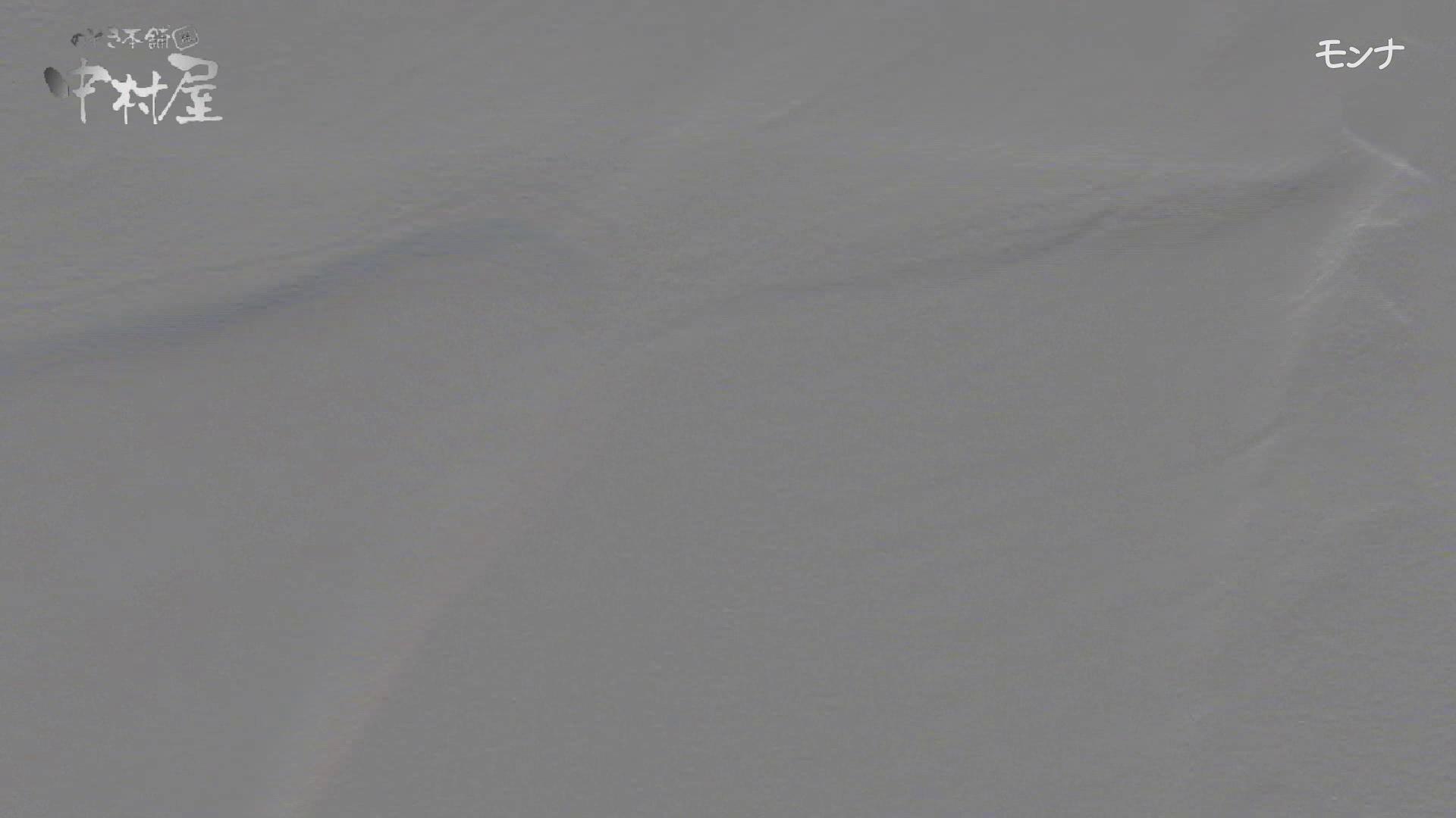 おまんこ:美しい日本の未来 No.49 何があった?カメラ持ちながらみんなの前に!潜り抜け 前編:のぞき本舗 中村屋