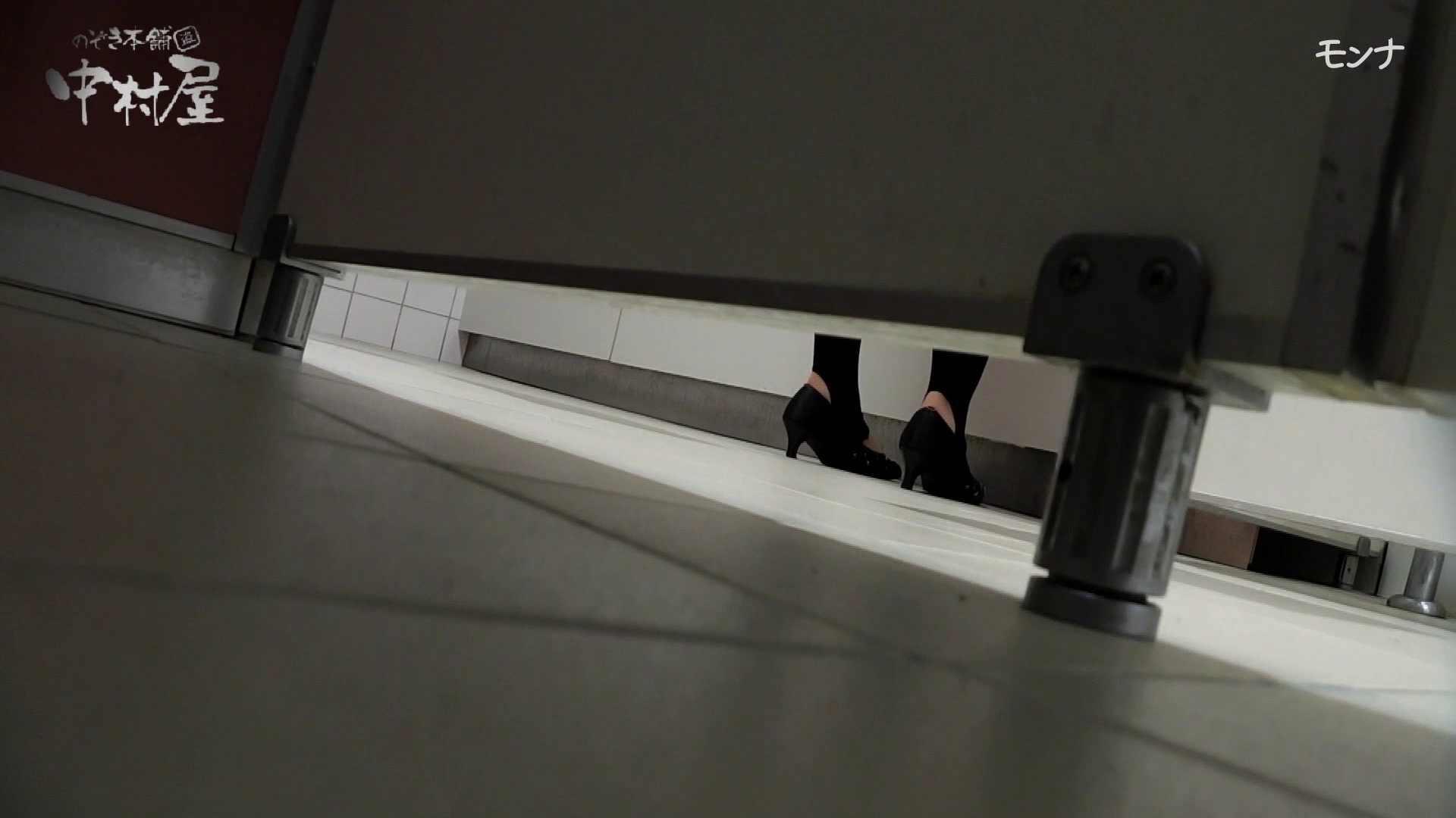 美しい日本の未来 No.49 何があった?カメラ持ちながらみんなの前に!潜り抜け 後編 ビッチなギャル | 覗き  66pic 26