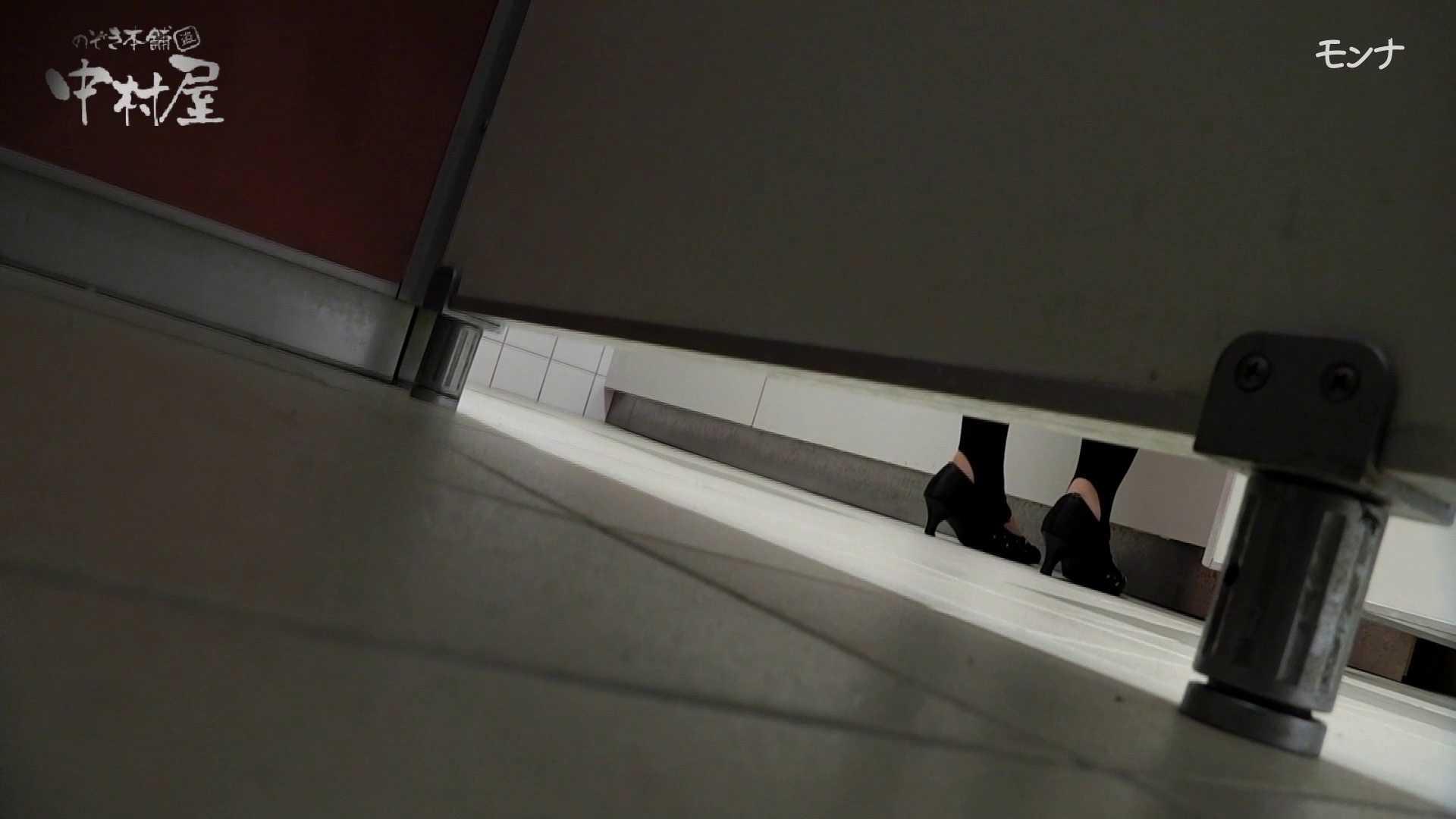 美しい日本の未来 No.49 何があった?カメラ持ちながらみんなの前に!潜り抜け 後編 ビッチなギャル | 覗き  66pic 29