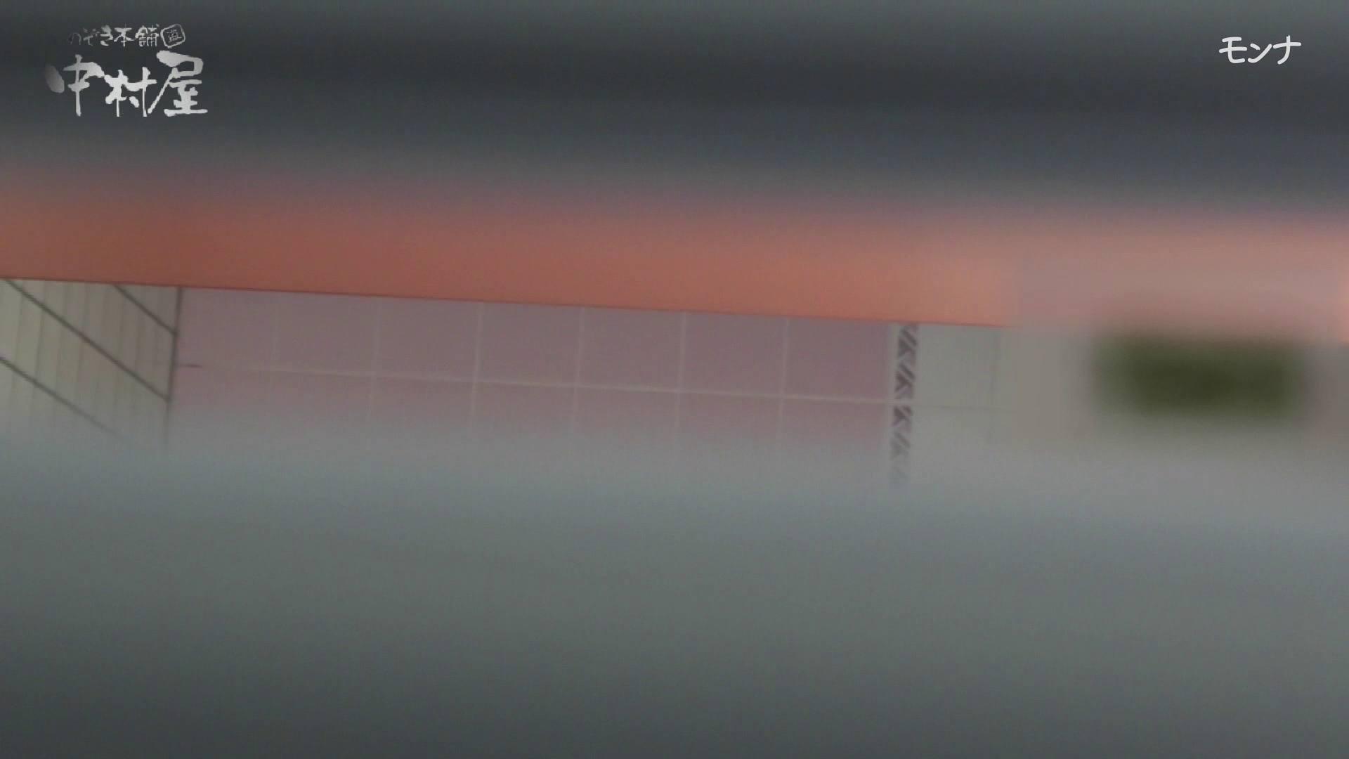 美しい日本の未来 No.49 何があった?カメラ持ちながらみんなの前に!潜り抜け 後編 ビッチなギャル | 覗き  66pic 31