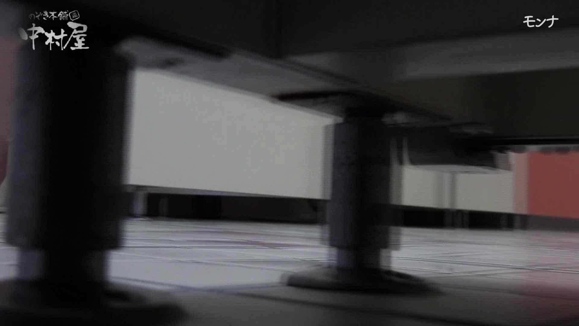 美しい日本の未来 No.49 何があった?カメラ持ちながらみんなの前に!潜り抜け 後編 ビッチなギャル | 覗き  66pic 37