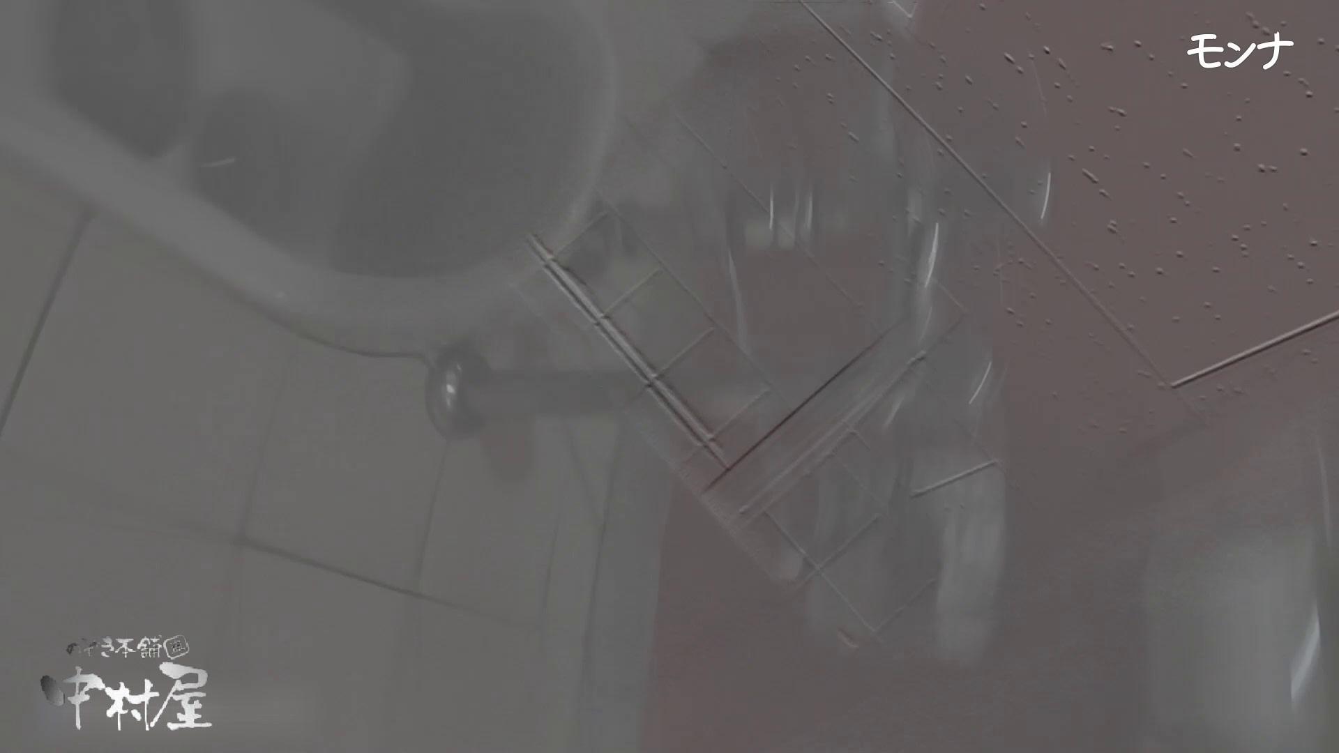 【美しい日本の未来】美しい日本の未来 No.72 絶秒なバックショット バックショット | 0  79pic 16