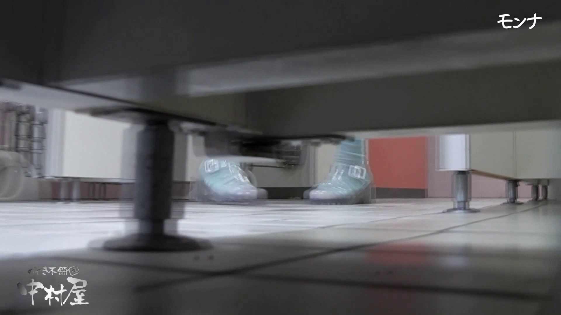 【美しい日本の未来】美しい日本の未来 No.72 絶秒なバックショット バックショット | 0  79pic 23