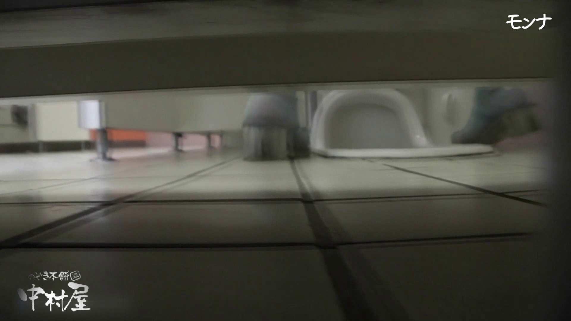 【美しい日本の未来】美しい日本の未来 No.72 絶秒なバックショット バックショット | 0  79pic 24