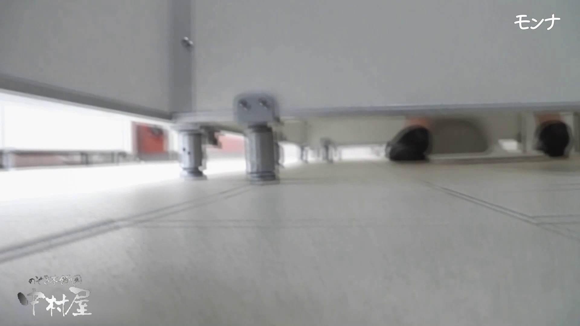 【美しい日本の未来】美しい日本の未来 No.72 絶秒なバックショット バックショット | 0  79pic 30