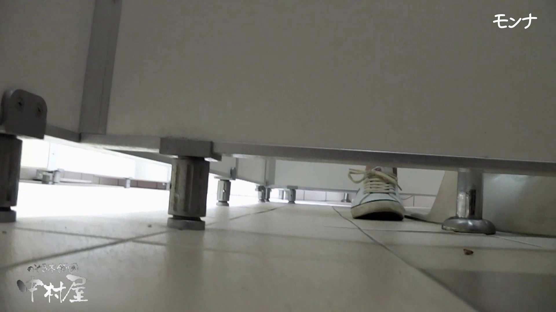 【美しい日本の未来】美しい日本の未来 No.72 絶秒なバックショット バックショット | 0  79pic 47