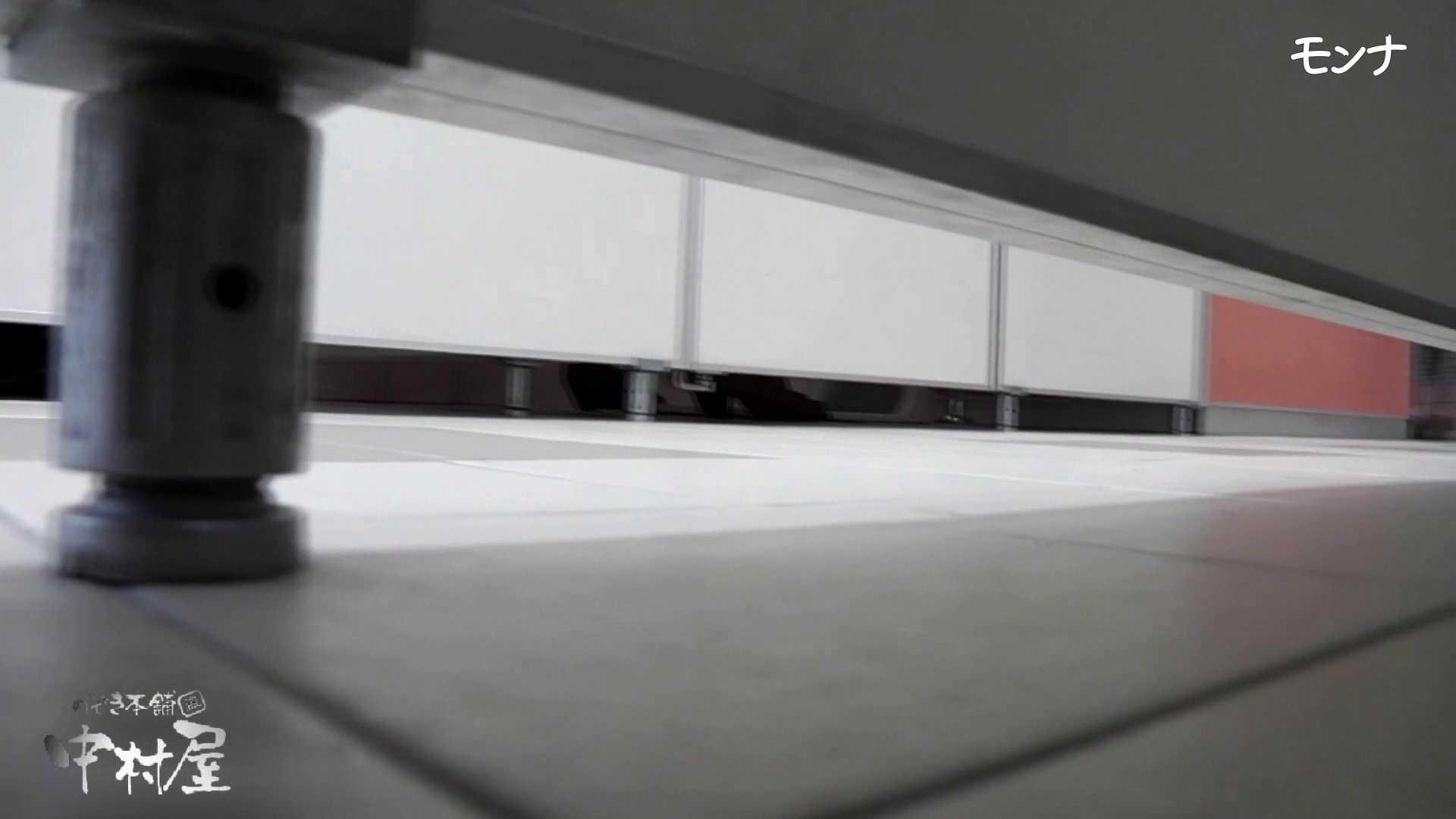【美しい日本の未来】美しい日本の未来 No.72 絶秒なバックショット バックショット | 0  79pic 67