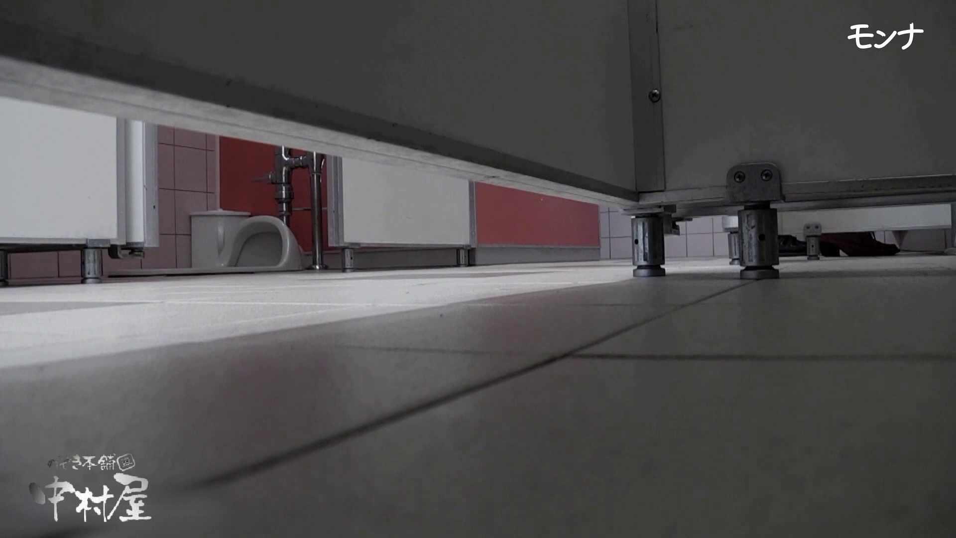 【美しい日本の未来】美しい日本の未来 No.72 絶秒なバックショット バックショット | 0  79pic 69