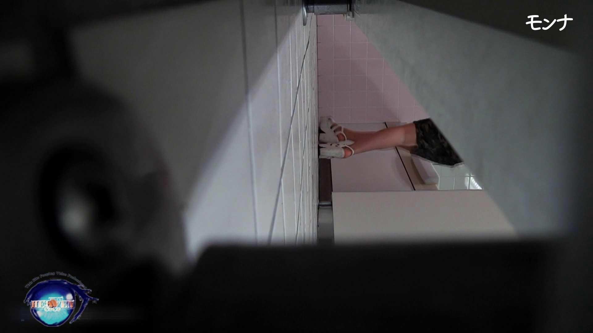【美しい日本の未来】美しい日本の未来 No.74 盗撮   覗き  59pic 20
