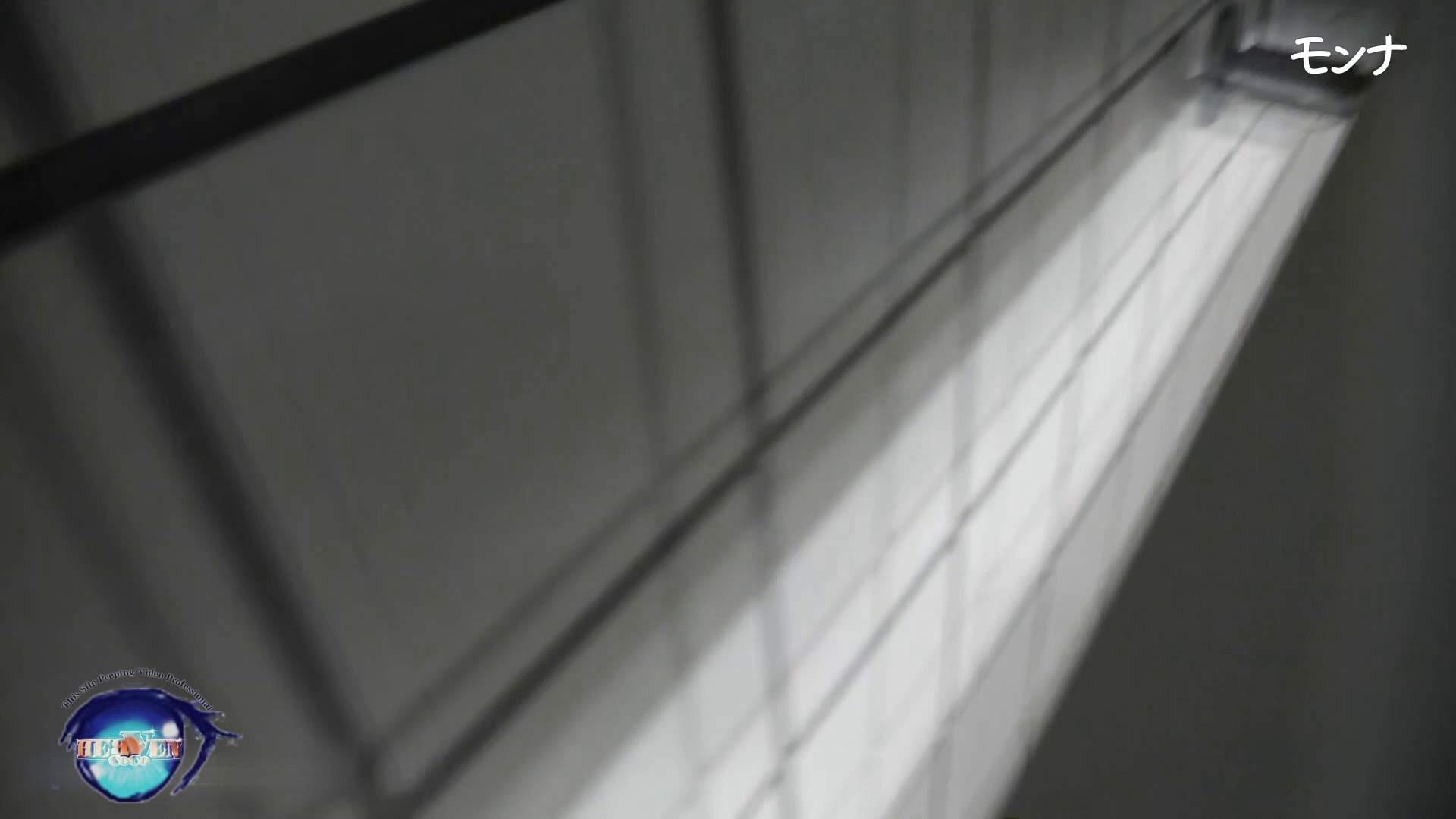 【美しい日本の未来】美しい日本の未来 No.74 盗撮   覗き  59pic 52