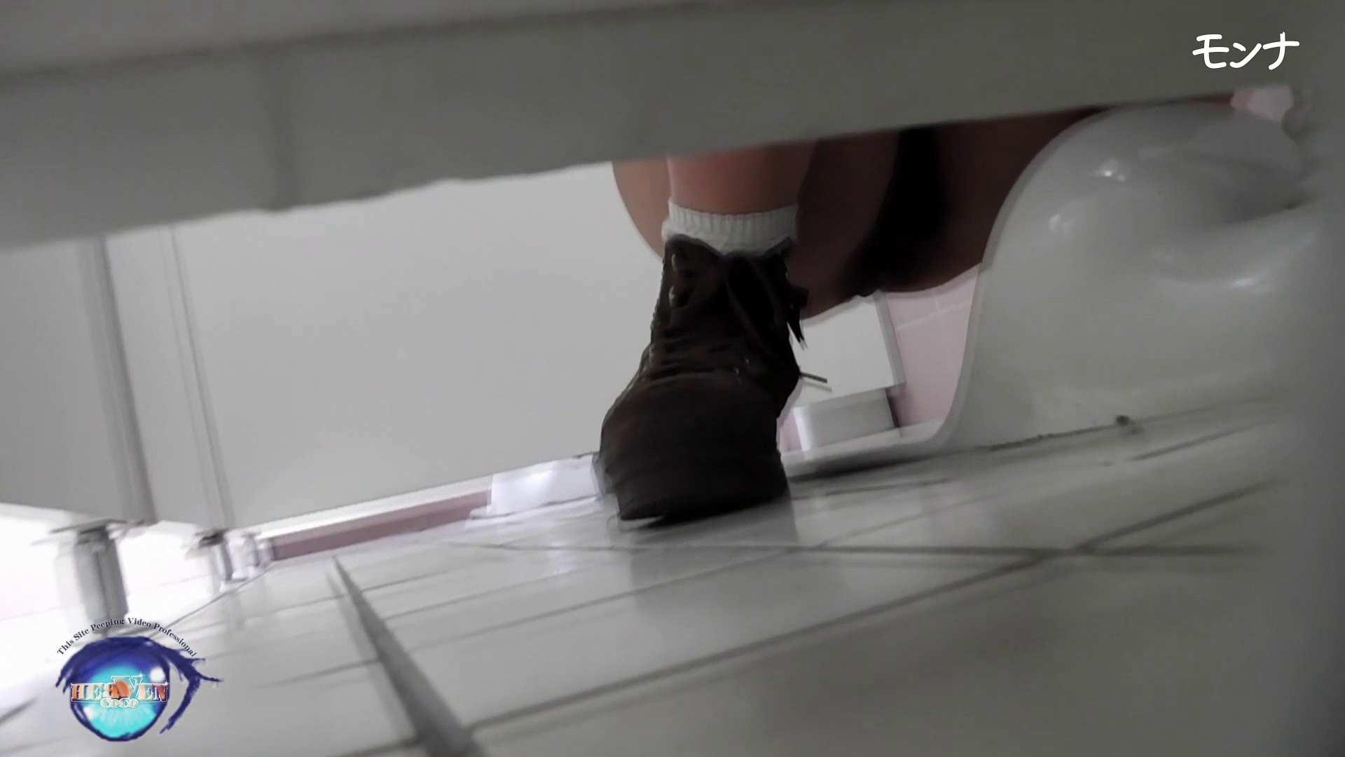 【美しい日本の未来】美しい日本の未来 No.76 育ちのいいお嬢様達は、トイレの姿勢も綺麗・・・・・ お尻   パンスト  88pic 13