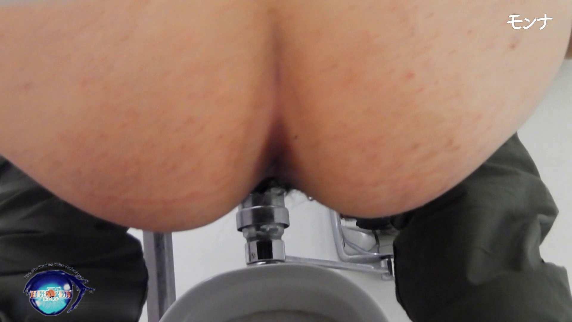 【美しい日本の未来】美しい日本の未来 No.76 育ちのいいお嬢様達は、トイレの姿勢も綺麗・・・・・ お尻   パンスト  88pic 82
