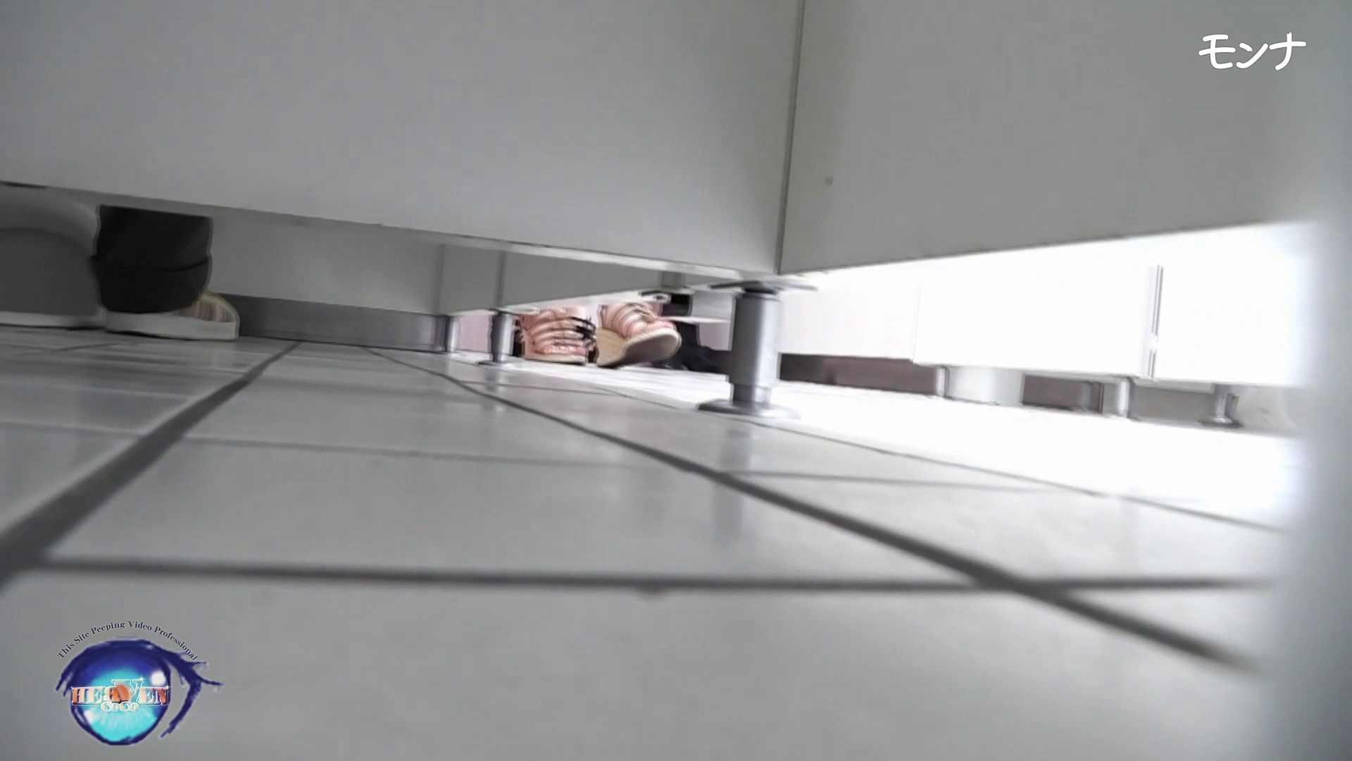 【美しい日本の未来】美しい日本の未来 No.76 育ちのいいお嬢様達は、トイレの姿勢も綺麗・・・・・ お尻   パンスト  88pic 83