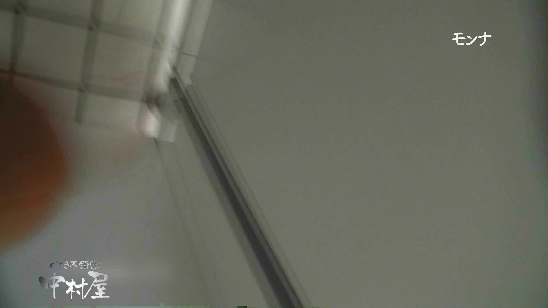 おまんこ:【美しい日本の未来】遂に!!戸田恵梨香似の予告モデル登場ダッシュで「大」後編:のぞき本舗 中村屋
