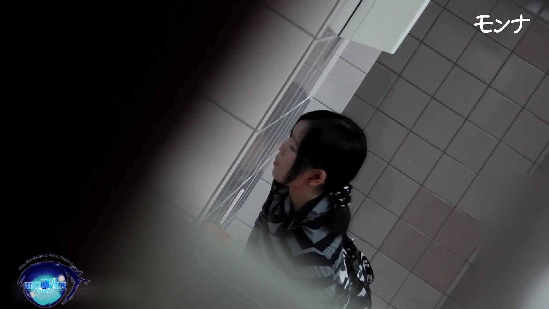 【美しい日本の未来】美しい日本の未来 No.79ロケ地変更、新アングル マンコ | 盗撮  63pic 15