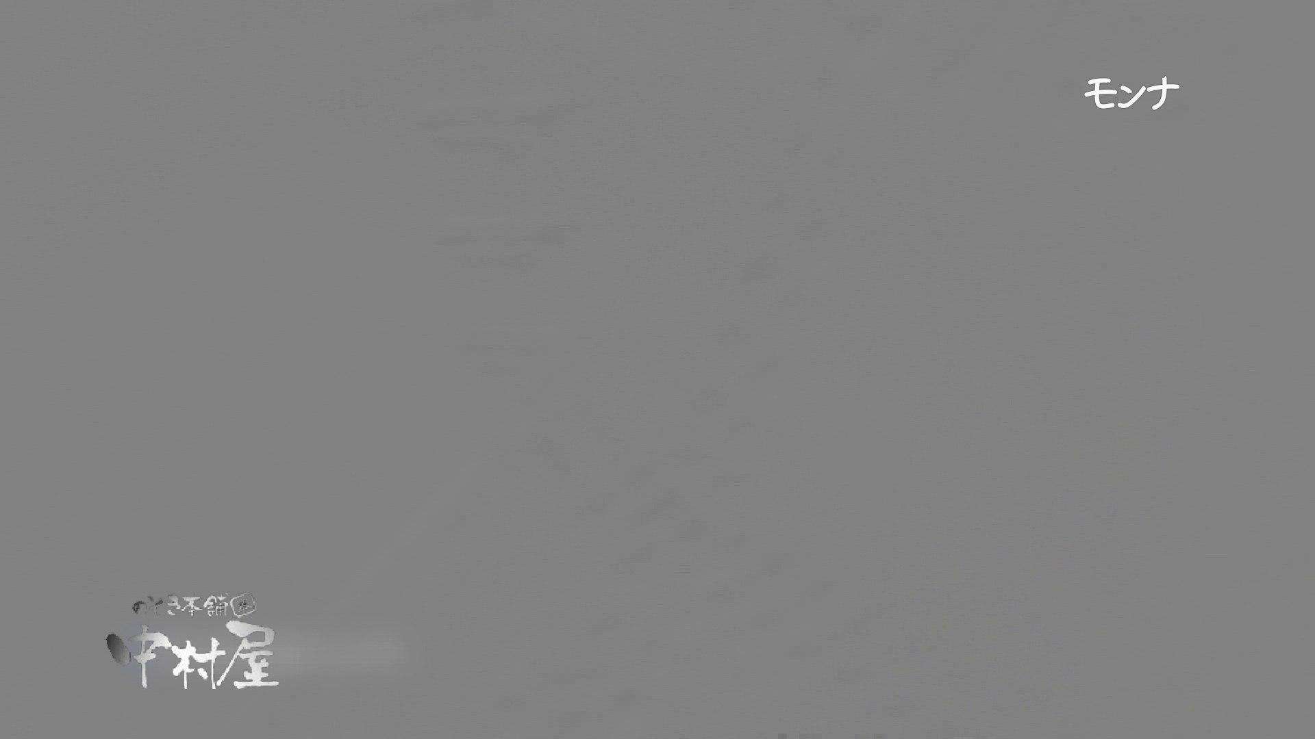 【美しい日本の未来】新学期!!下半身中心に攻めてます美女可愛い女子悪戯盗satuトイレ後編 悪戯 | 下半身  97pic 1
