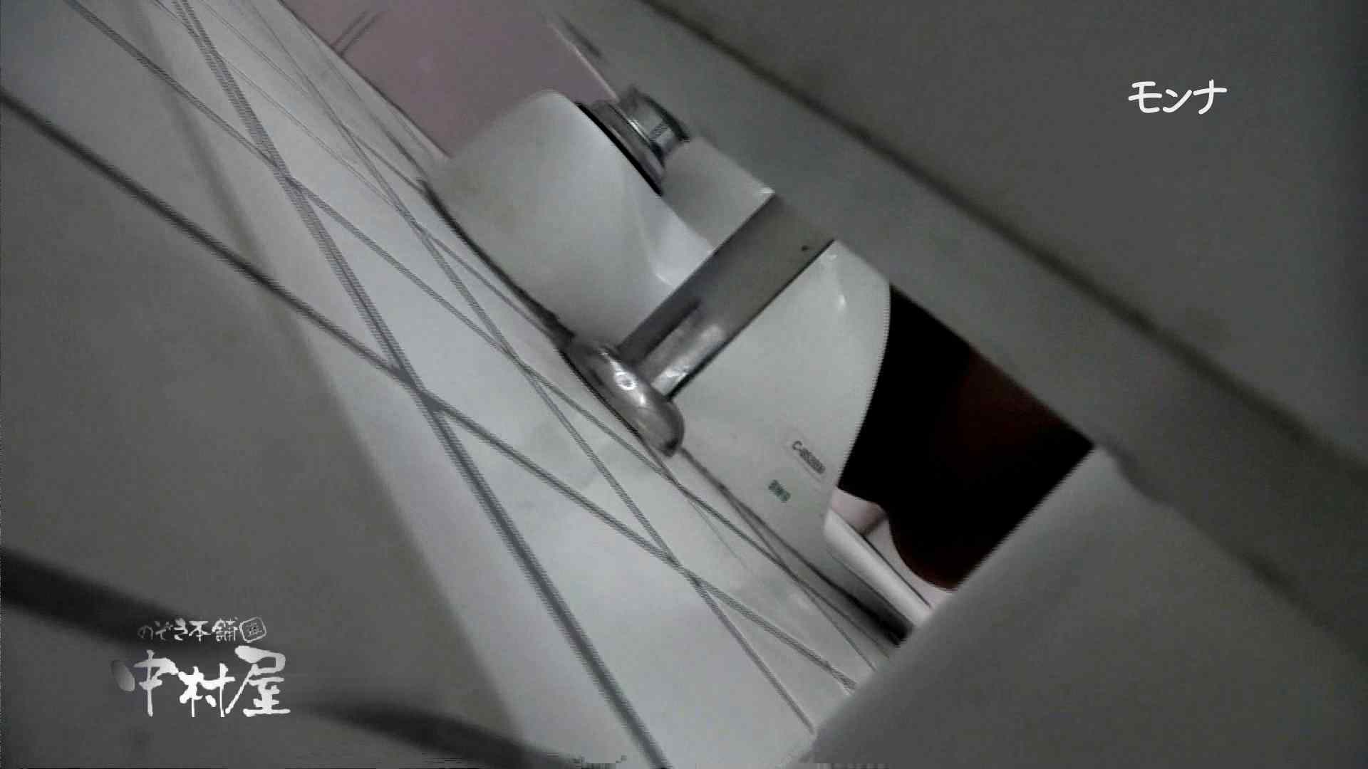 【美しい日本の未来】新学期!!下半身中心に攻めてます美女可愛い女子悪戯盗satuトイレ後編 悪戯 | 下半身  97pic 4