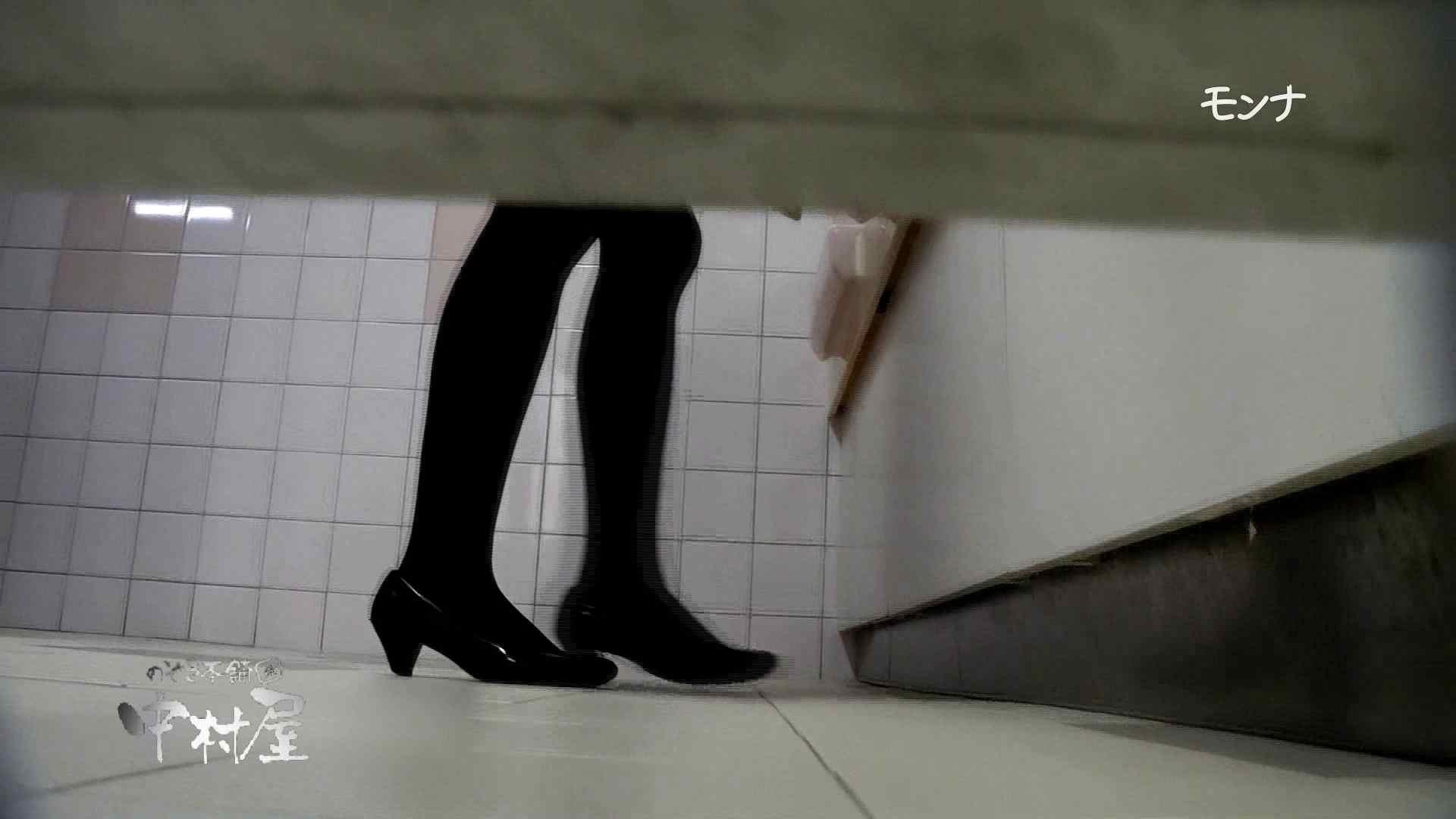 【美しい日本の未来】新学期!!下半身中心に攻めてます美女可愛い女子悪戯盗satuトイレ後編 悪戯 | 下半身  97pic 12