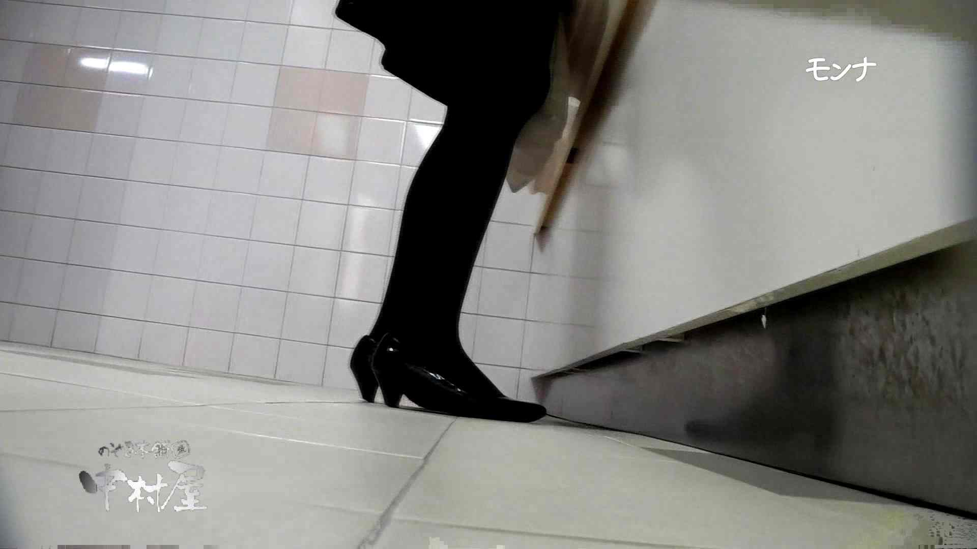 【美しい日本の未来】新学期!!下半身中心に攻めてます美女可愛い女子悪戯盗satuトイレ後編 悪戯 | 下半身  97pic 13