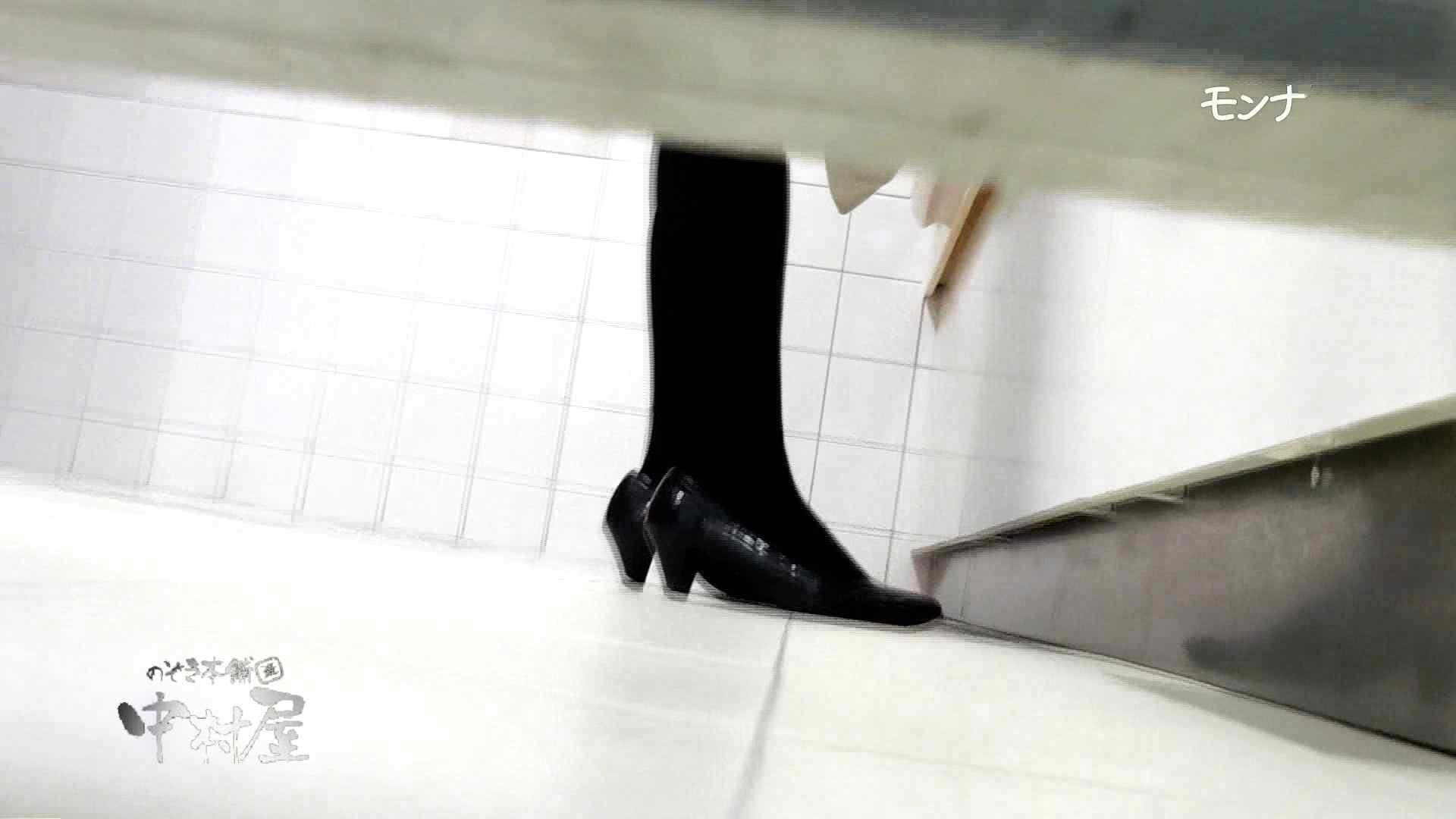 【美しい日本の未来】新学期!!下半身中心に攻めてます美女可愛い女子悪戯盗satuトイレ後編 悪戯 | 下半身  97pic 16