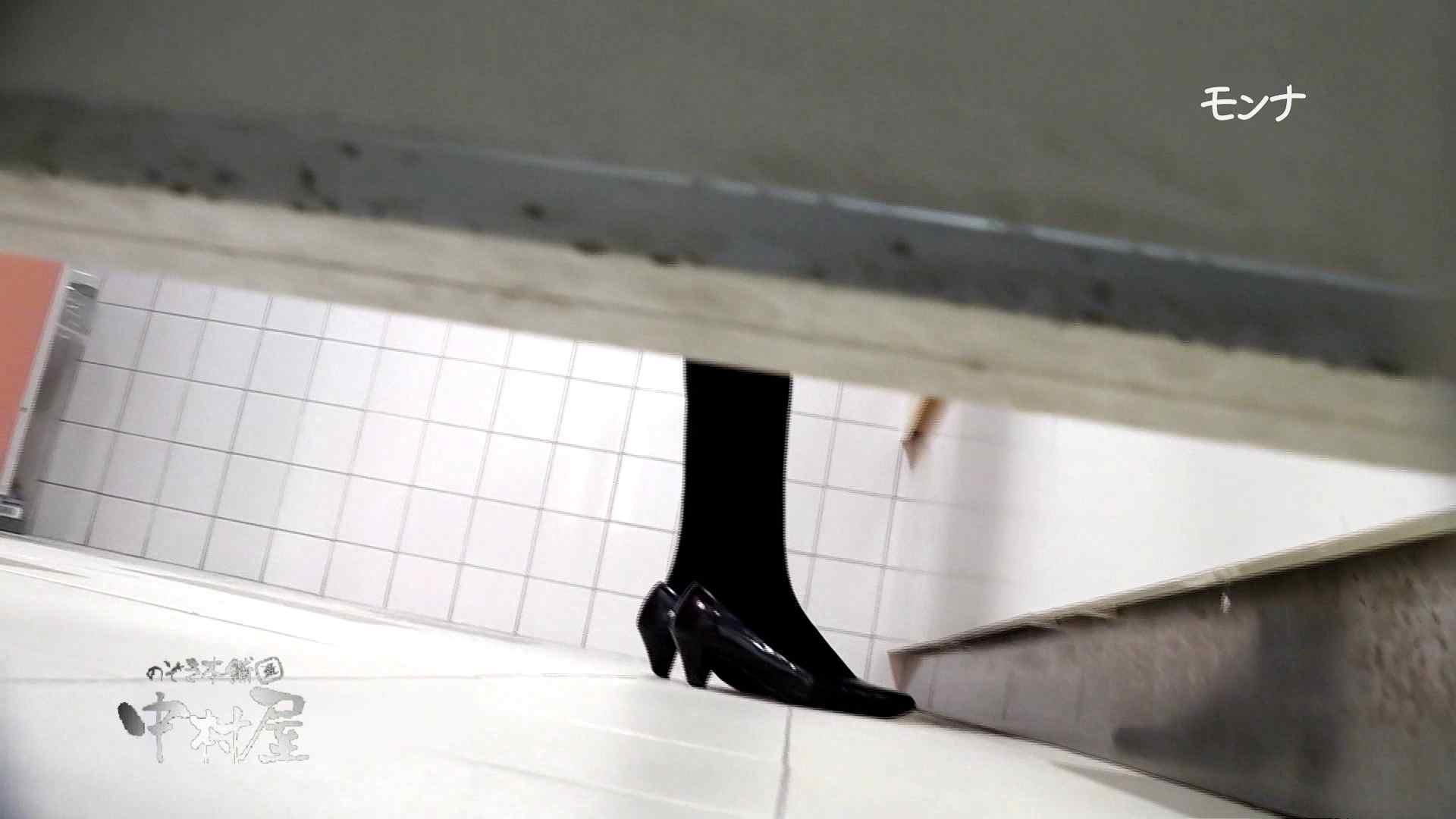 【美しい日本の未来】新学期!!下半身中心に攻めてます美女可愛い女子悪戯盗satuトイレ後編 悪戯 | 下半身  97pic 18