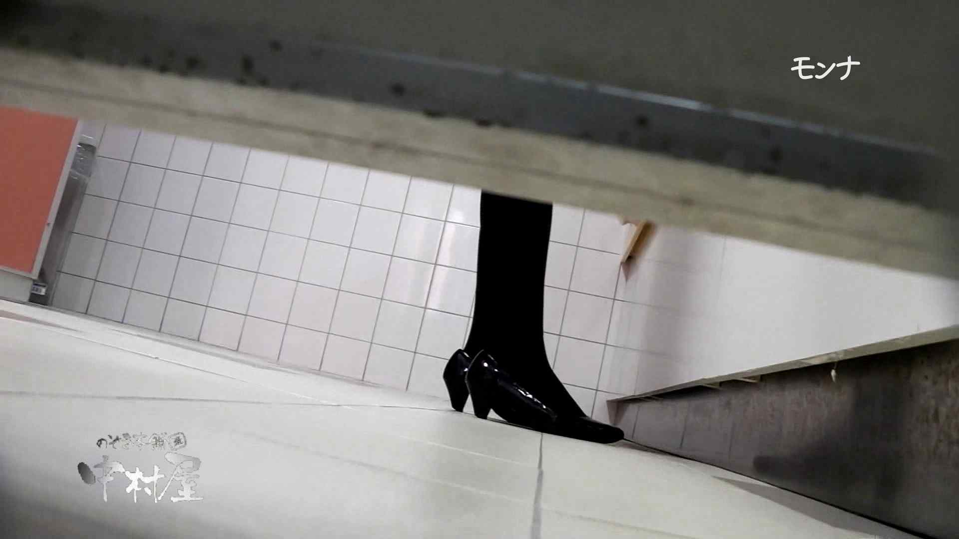 【美しい日本の未来】新学期!!下半身中心に攻めてます美女可愛い女子悪戯盗satuトイレ後編 悪戯 | 下半身  97pic 19