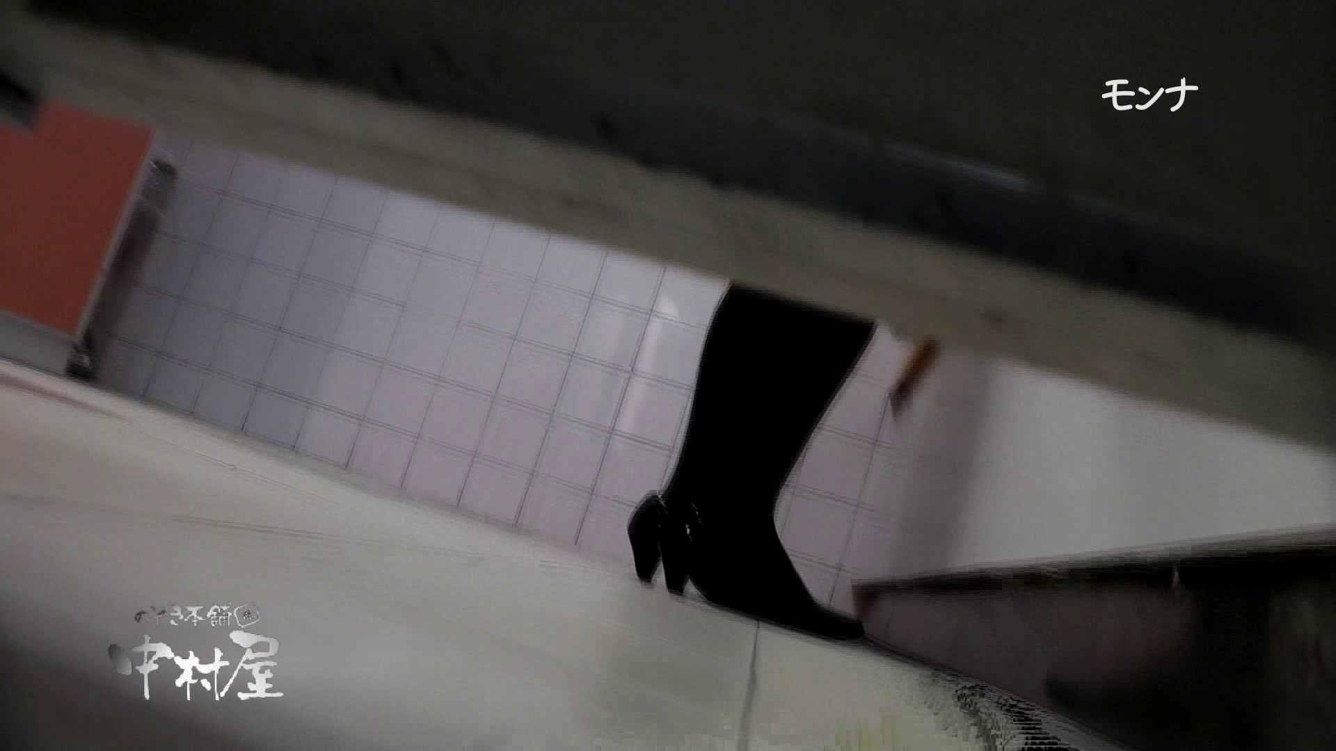 【美しい日本の未来】新学期!!下半身中心に攻めてます美女可愛い女子悪戯盗satuトイレ後編 悪戯 | 下半身  97pic 20