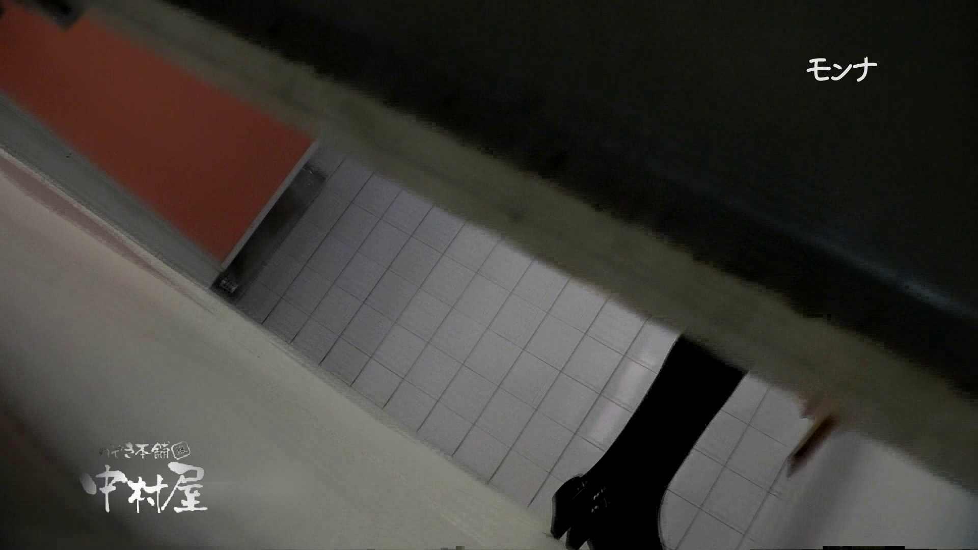 【美しい日本の未来】新学期!!下半身中心に攻めてます美女可愛い女子悪戯盗satuトイレ後編 悪戯 | 下半身  97pic 22