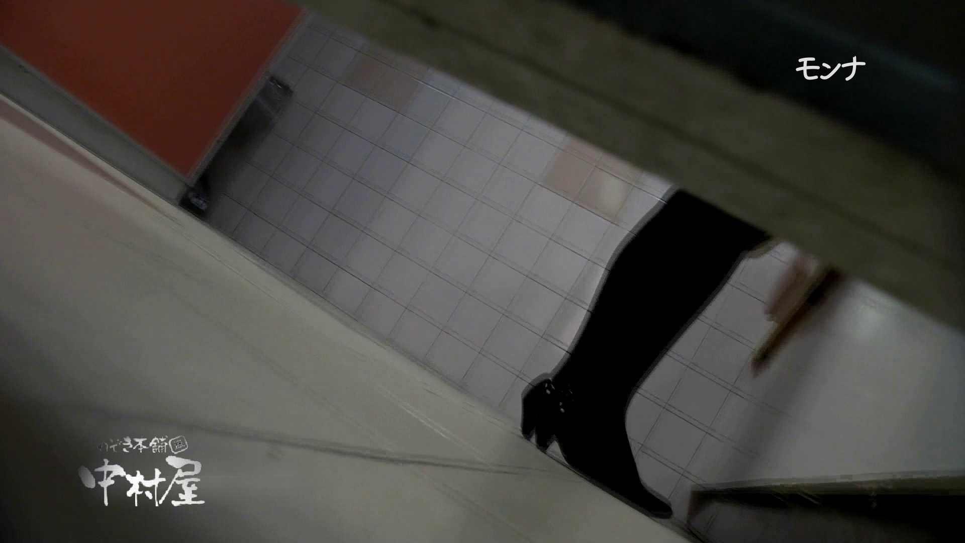 【美しい日本の未来】新学期!!下半身中心に攻めてます美女可愛い女子悪戯盗satuトイレ後編 悪戯 | 下半身  97pic 23