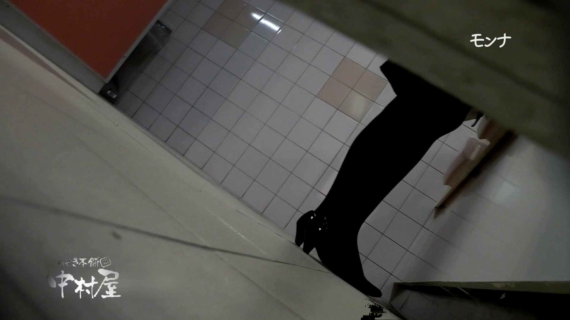 【美しい日本の未来】新学期!!下半身中心に攻めてます美女可愛い女子悪戯盗satuトイレ後編 悪戯 | 下半身  97pic 26