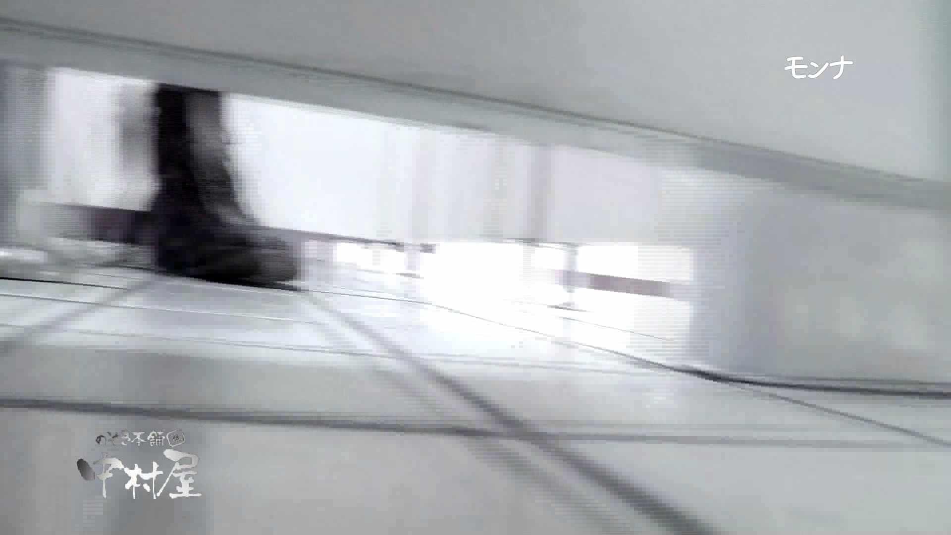 【美しい日本の未来】新学期!!下半身中心に攻めてます美女可愛い女子悪戯盗satuトイレ後編 悪戯 | 下半身  97pic 35