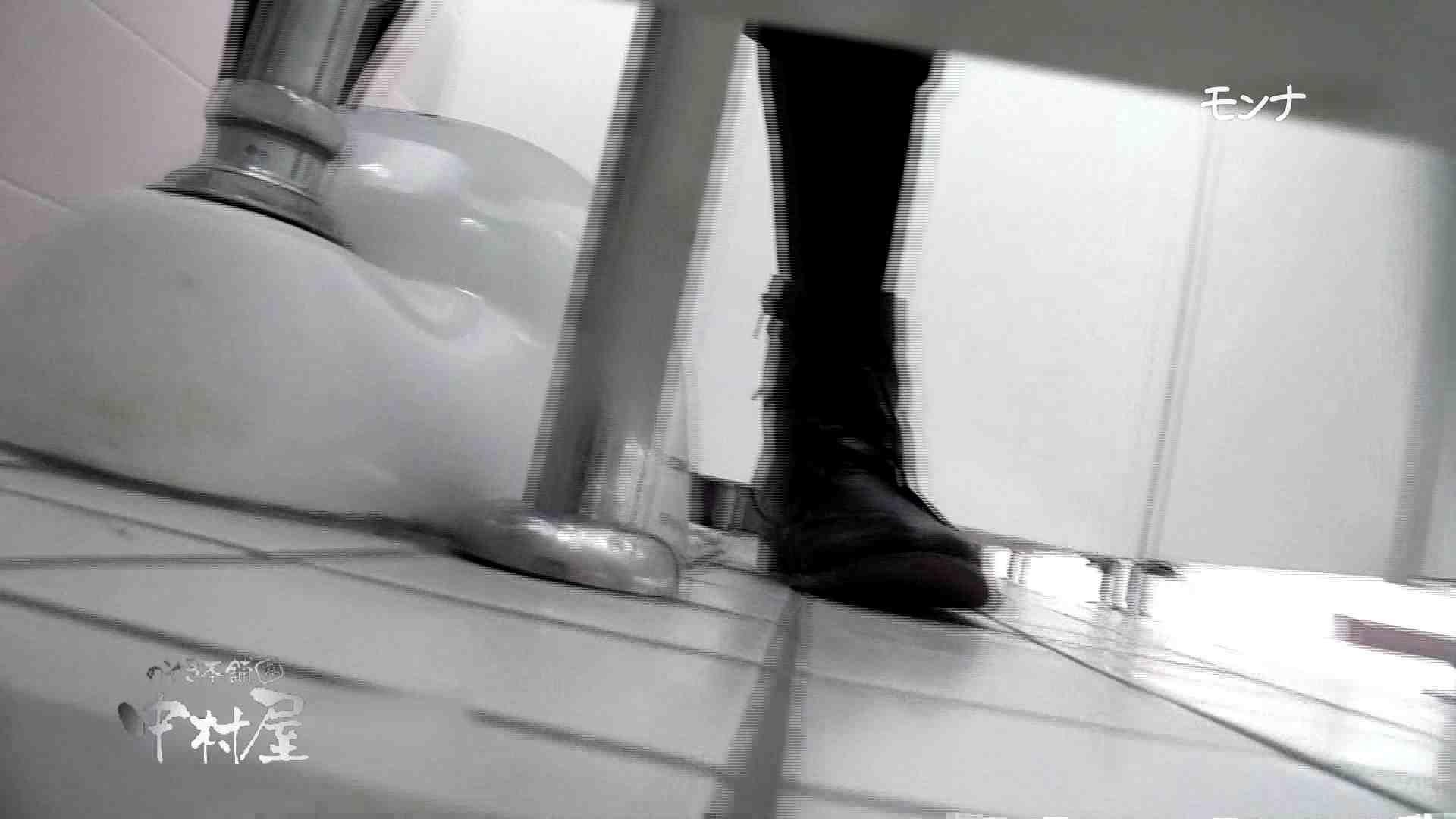 【美しい日本の未来】新学期!!下半身中心に攻めてます美女可愛い女子悪戯盗satuトイレ後編 悪戯 | 下半身  97pic 36