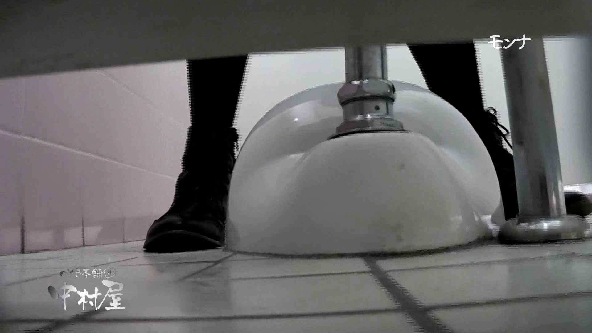 【美しい日本の未来】新学期!!下半身中心に攻めてます美女可愛い女子悪戯盗satuトイレ後編 悪戯 | 下半身  97pic 37