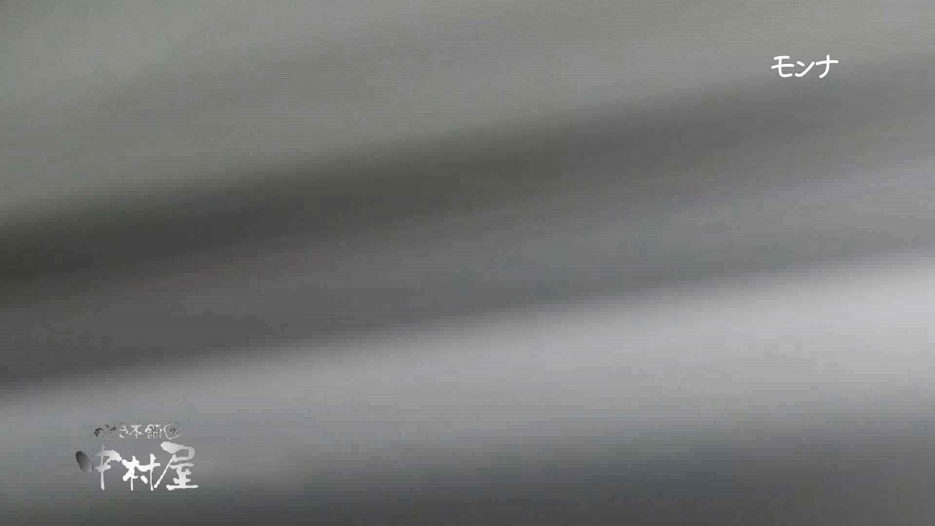 【美しい日本の未来】新学期!!下半身中心に攻めてます美女可愛い女子悪戯盗satuトイレ後編 悪戯 | 下半身  97pic 44