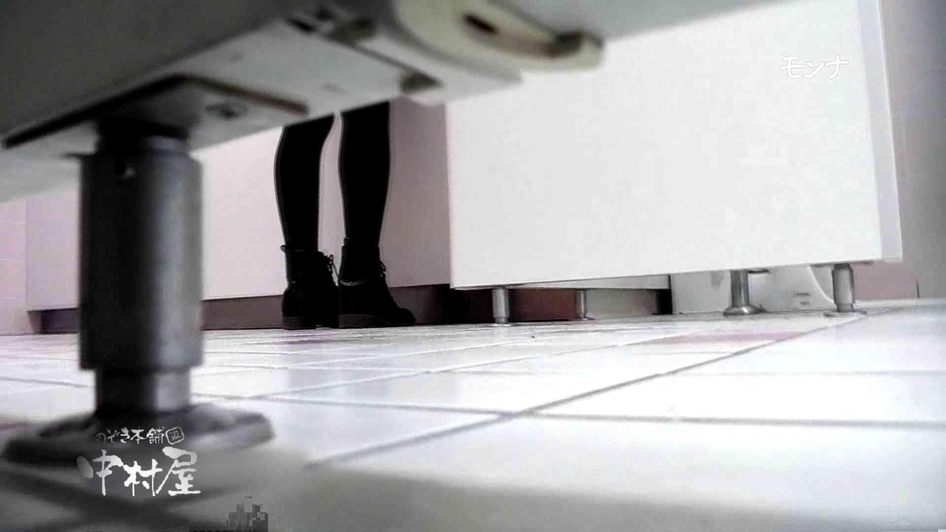 【美しい日本の未来】新学期!!下半身中心に攻めてます美女可愛い女子悪戯盗satuトイレ後編 悪戯 | 下半身  97pic 46