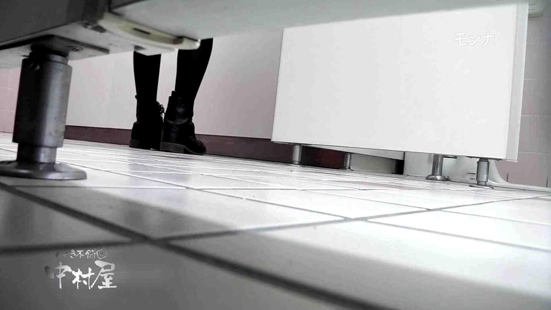 【美しい日本の未来】新学期!!下半身中心に攻めてます美女可愛い女子悪戯盗satuトイレ後編 悪戯 | 下半身  97pic 50