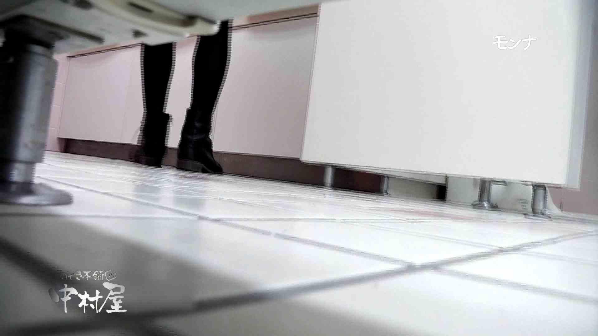 【美しい日本の未来】新学期!!下半身中心に攻めてます美女可愛い女子悪戯盗satuトイレ後編 悪戯 | 下半身  97pic 51