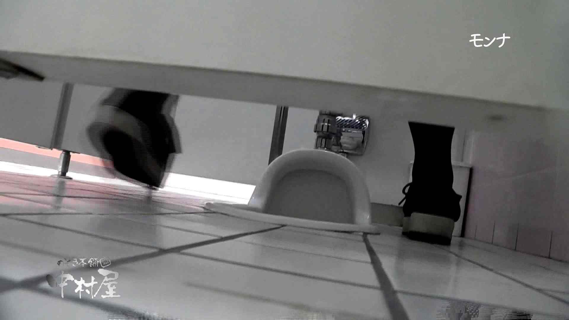 【美しい日本の未来】新学期!!下半身中心に攻めてます美女可愛い女子悪戯盗satuトイレ後編 悪戯 | 下半身  97pic 58