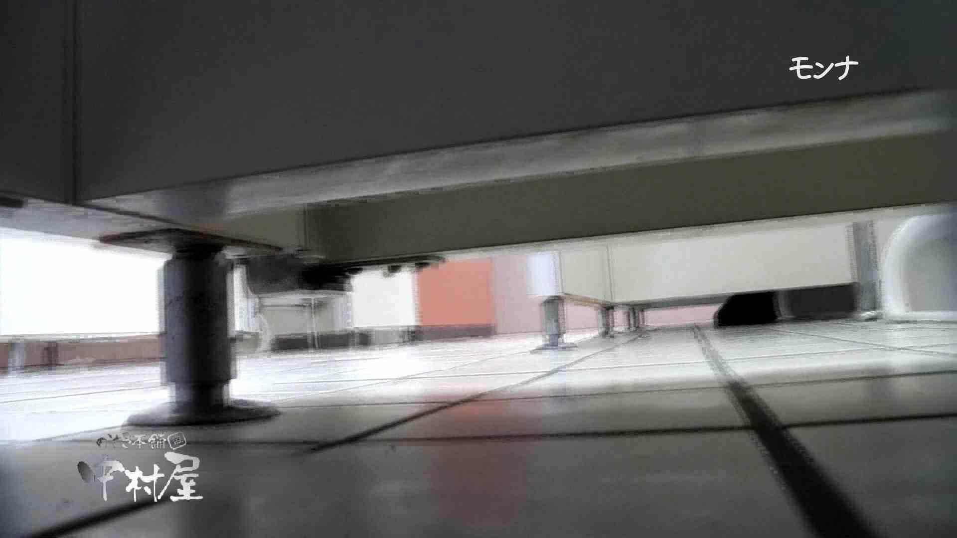 【美しい日本の未来】新学期!!下半身中心に攻めてます美女可愛い女子悪戯盗satuトイレ後編 悪戯 | 下半身  97pic 62