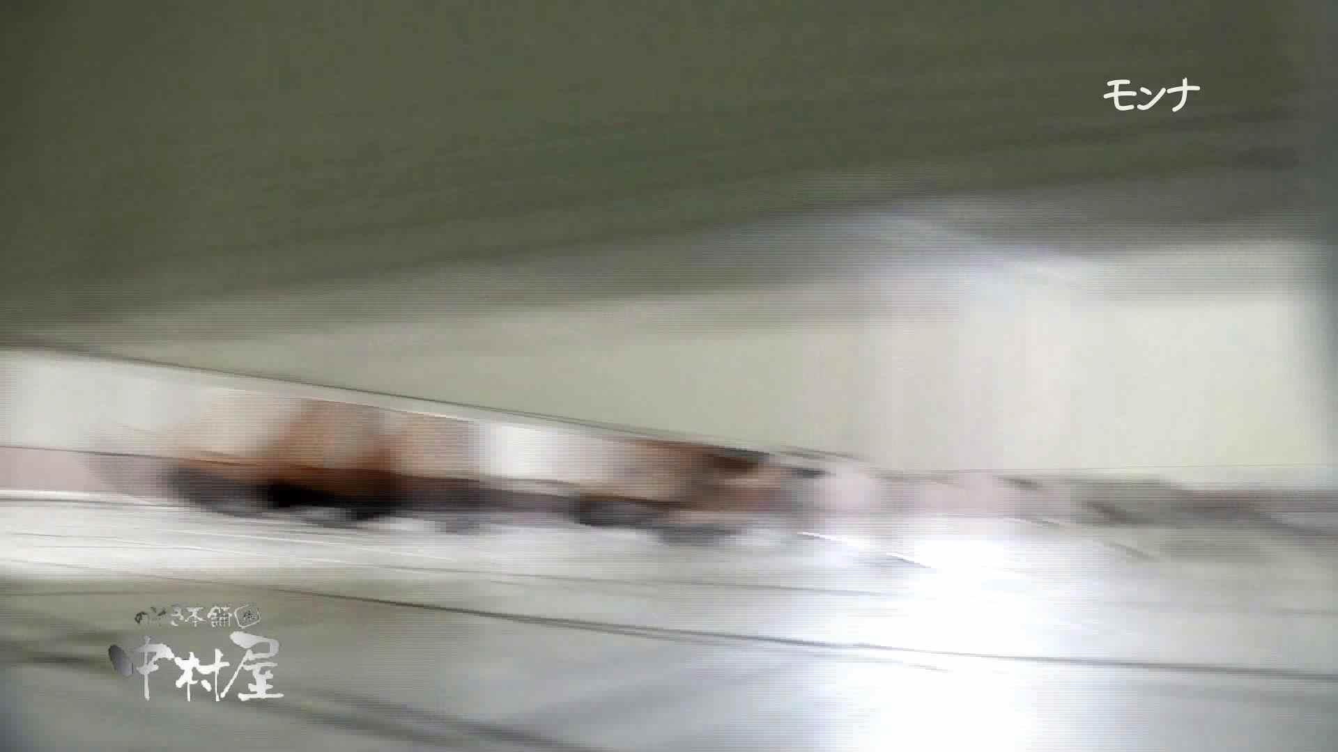 【美しい日本の未来】新学期!!下半身中心に攻めてます美女可愛い女子悪戯盗satuトイレ後編 悪戯 | 下半身  97pic 73