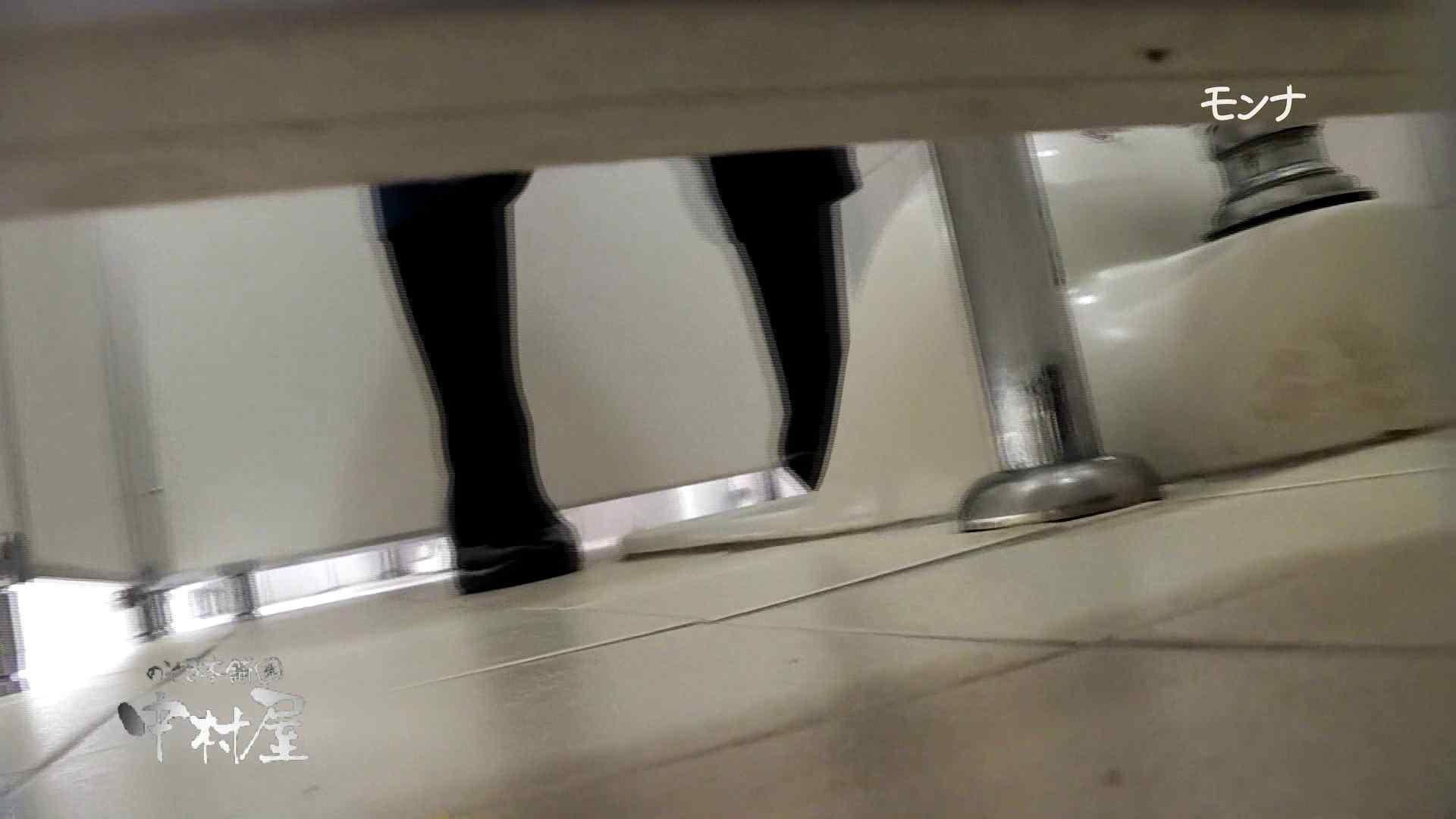 【美しい日本の未来】新学期!!下半身中心に攻めてます美女可愛い女子悪戯盗satuトイレ後編 悪戯 | 下半身  97pic 81