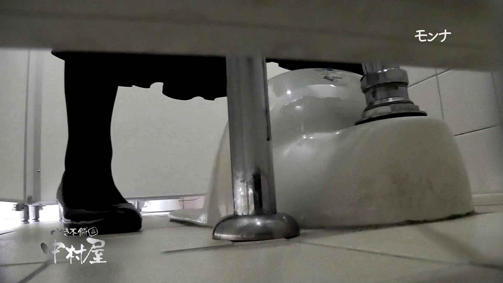 【美しい日本の未来】新学期!!下半身中心に攻めてます美女可愛い女子悪戯盗satuトイレ後編 悪戯 | 下半身  97pic 87