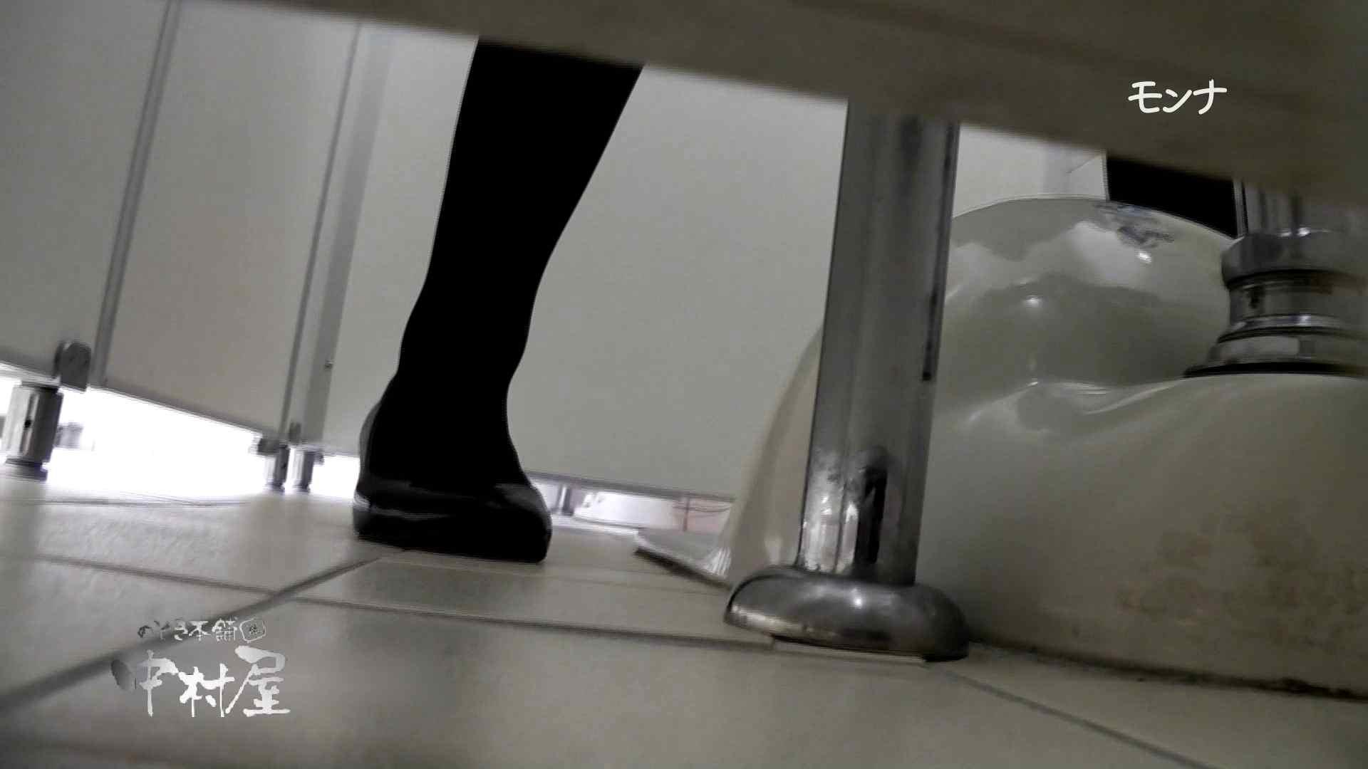 【美しい日本の未来】新学期!!下半身中心に攻めてます美女可愛い女子悪戯盗satuトイレ後編 悪戯 | 下半身  97pic 92