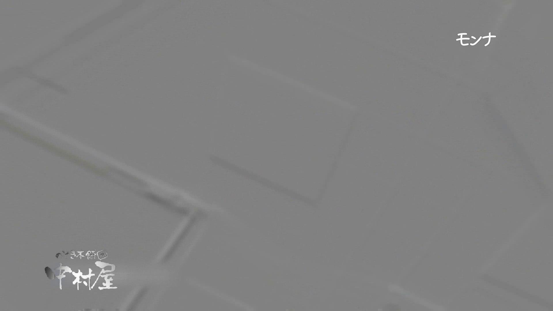 【美しい日本の未来】新学期!!下半身中心に攻めてます美女可愛い女子悪戯盗satuトイレ後編 悪戯 | 下半身  97pic 95